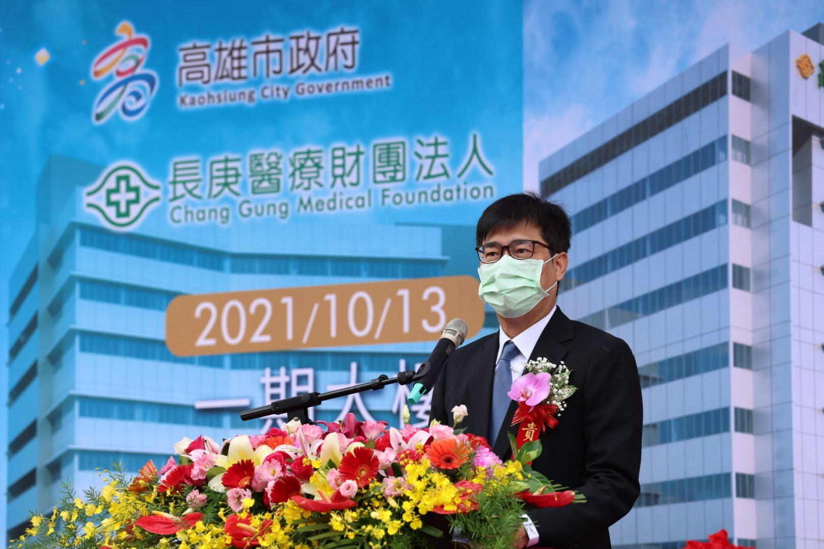 1101013鳳山醫院一期大樓啟用_通稿 (1).jpg