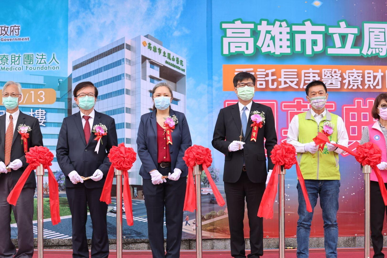 1101013鳳山醫院一期大樓啟用_通稿 (3).jpg