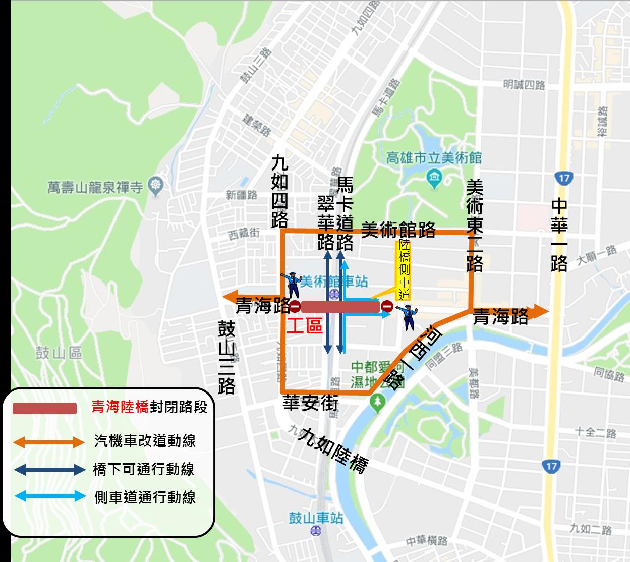青海陸橋施工改道動線圖.png