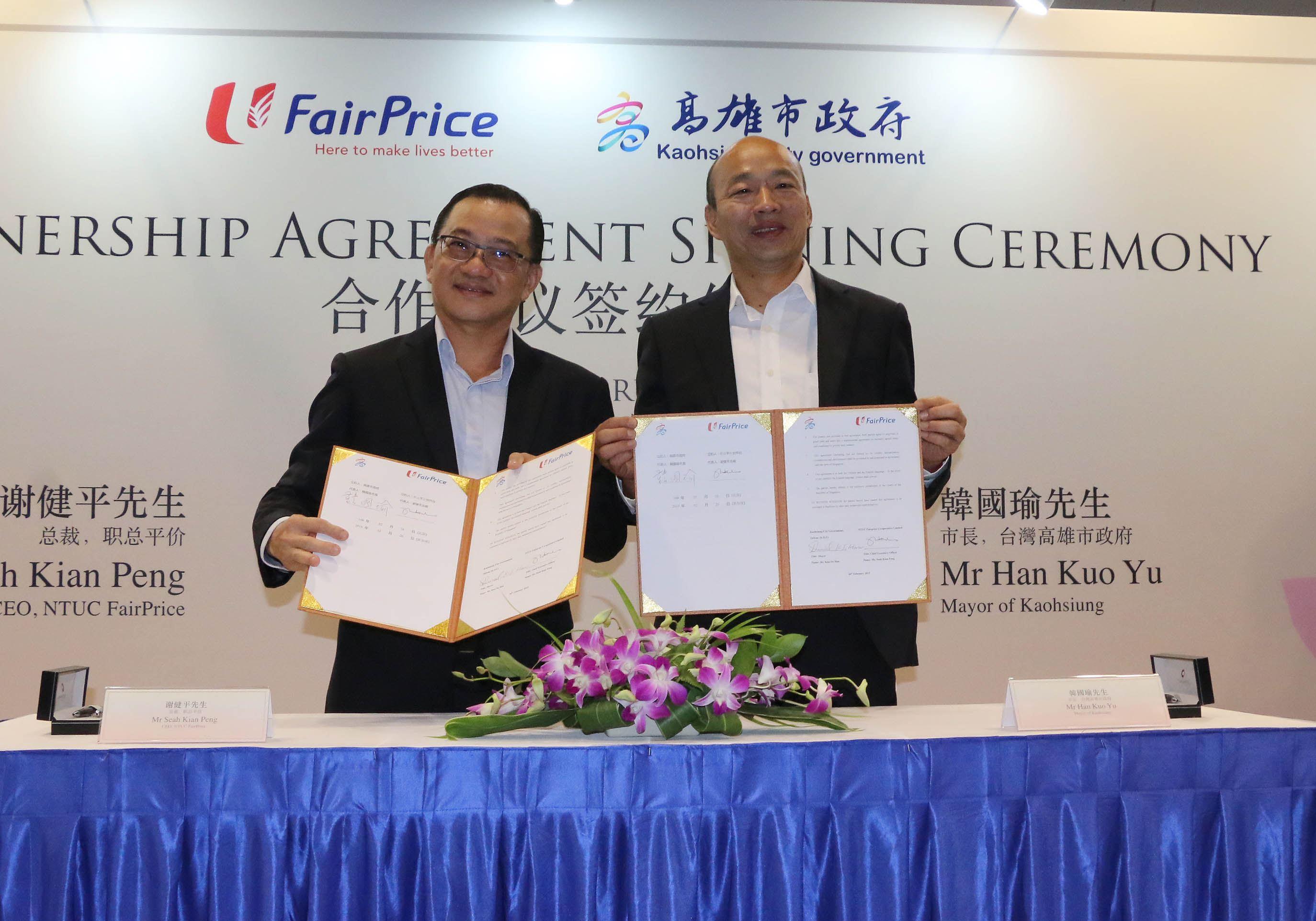 20190226韓國瑜赴星拓銷農產 與FairPrice簽訂長期合約-通稿四.JPG.jpg