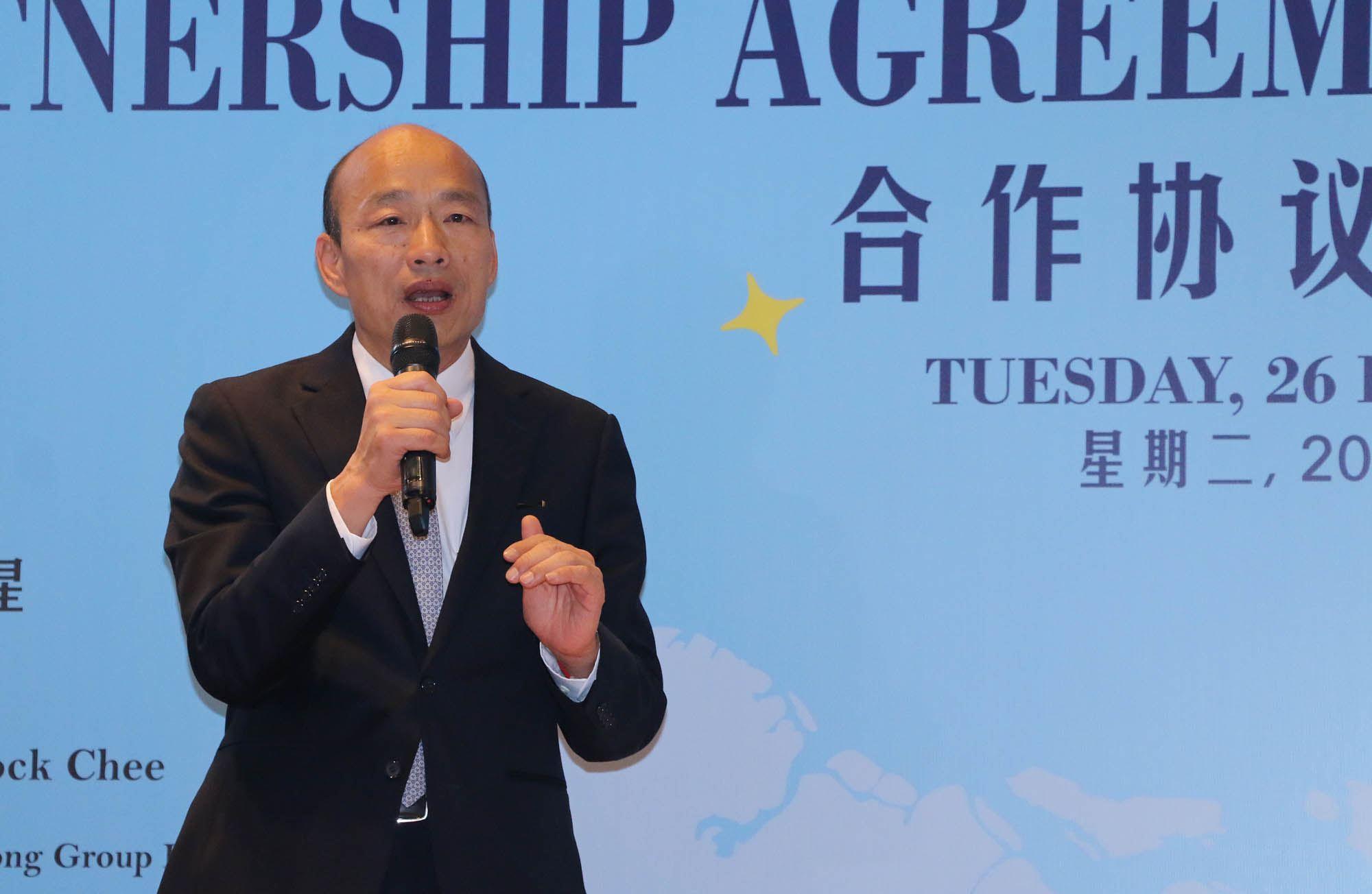 20190226續與新加坡昇菘超市簽約 韓國瑜:農產首重品質-通稿二.JPG.jpg