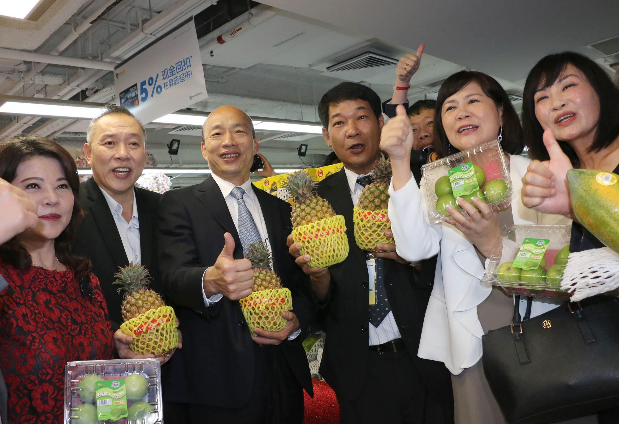 20190226續與新加坡昇菘超市簽約 韓國瑜:農產首重品質-通稿六.JPG.jpg