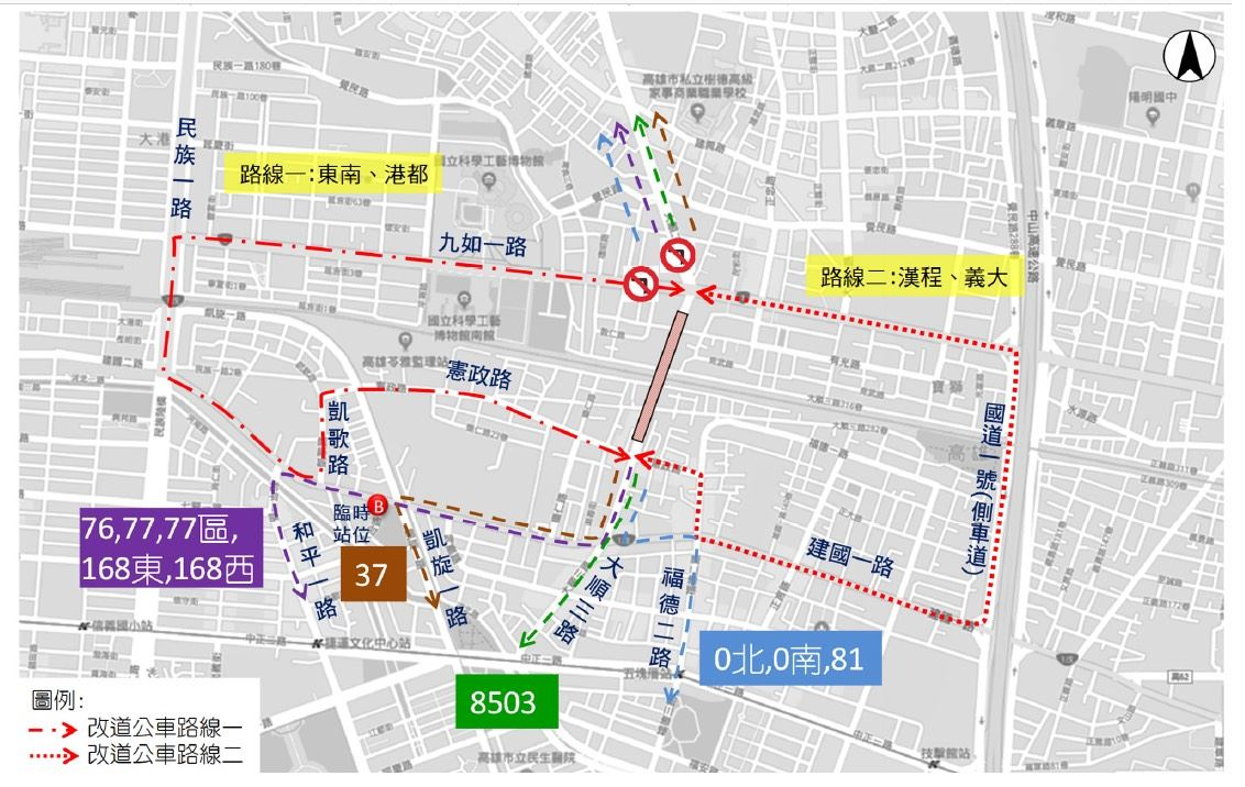 1080316大順陸橋拆除開工-05.jpg