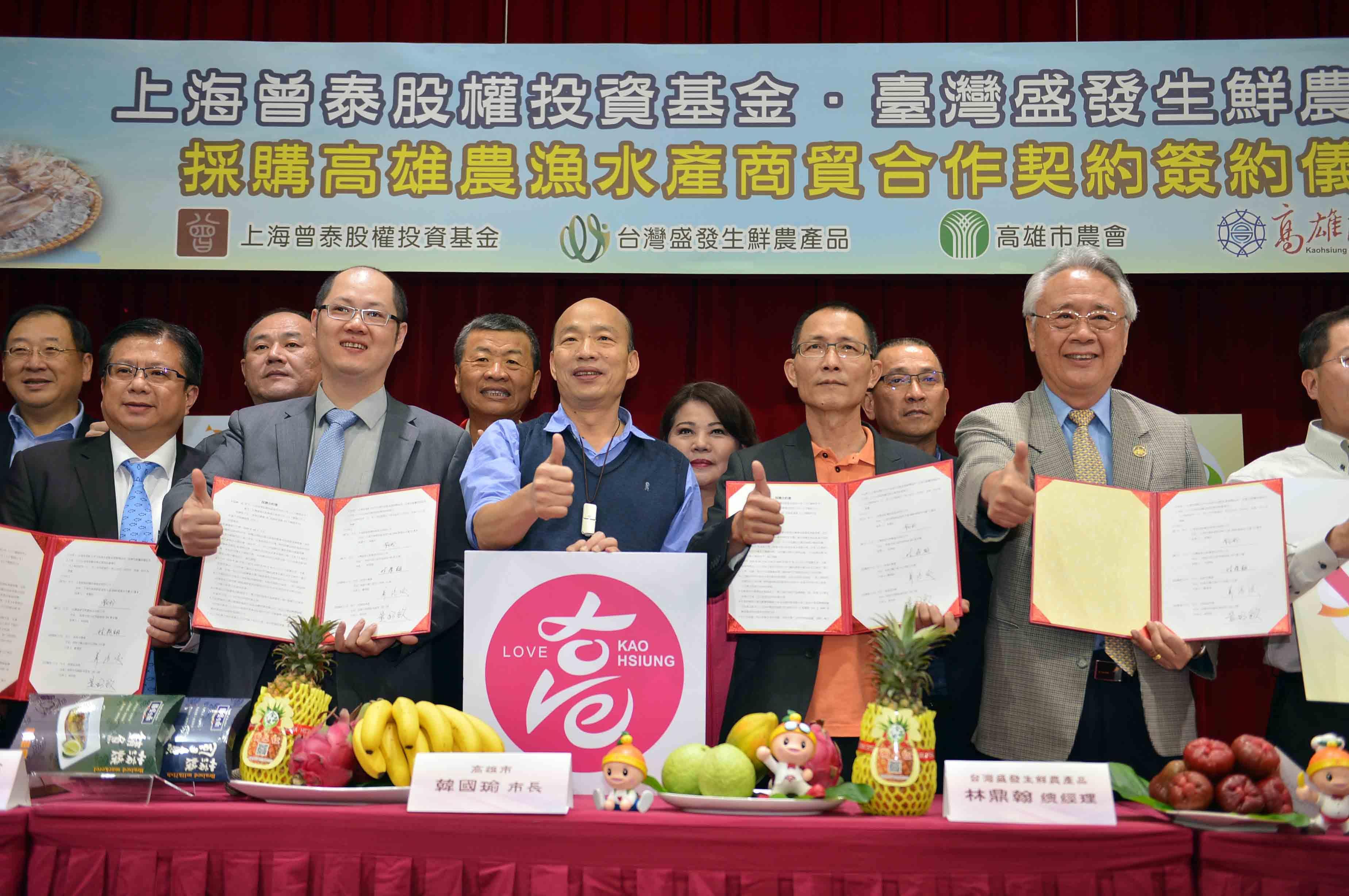 1080402上海曾泰採購簽約-05.jpg