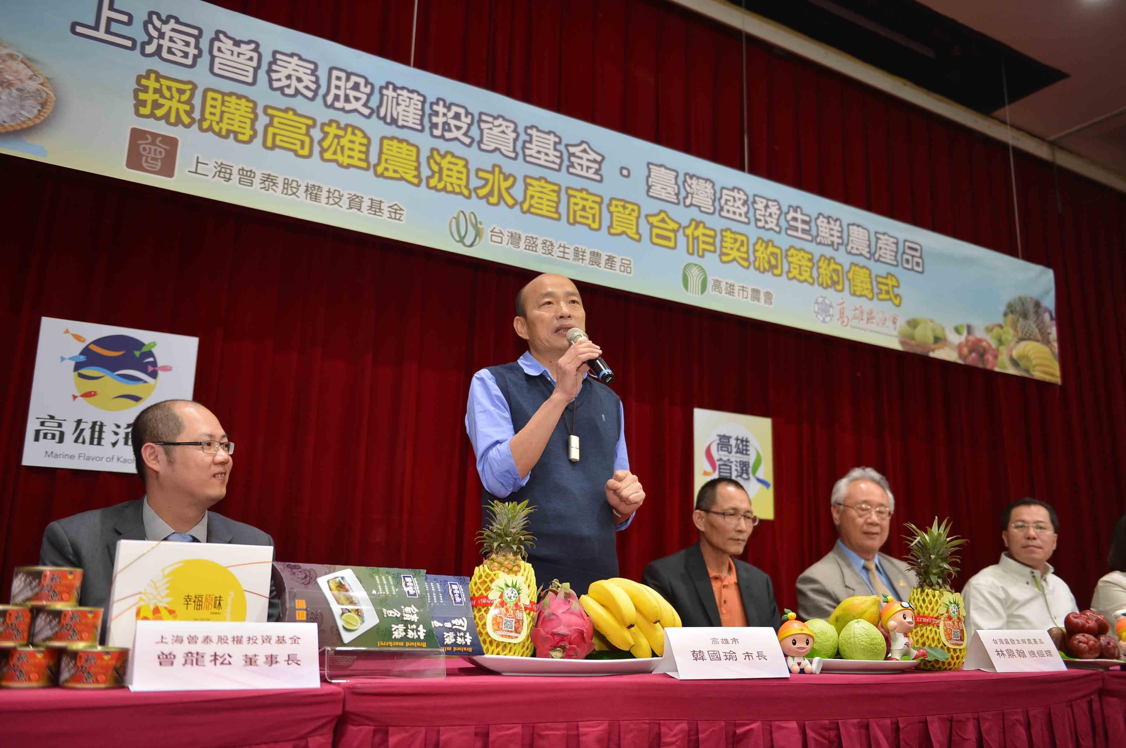 1080402上海曾泰採購簽約-02.jpg