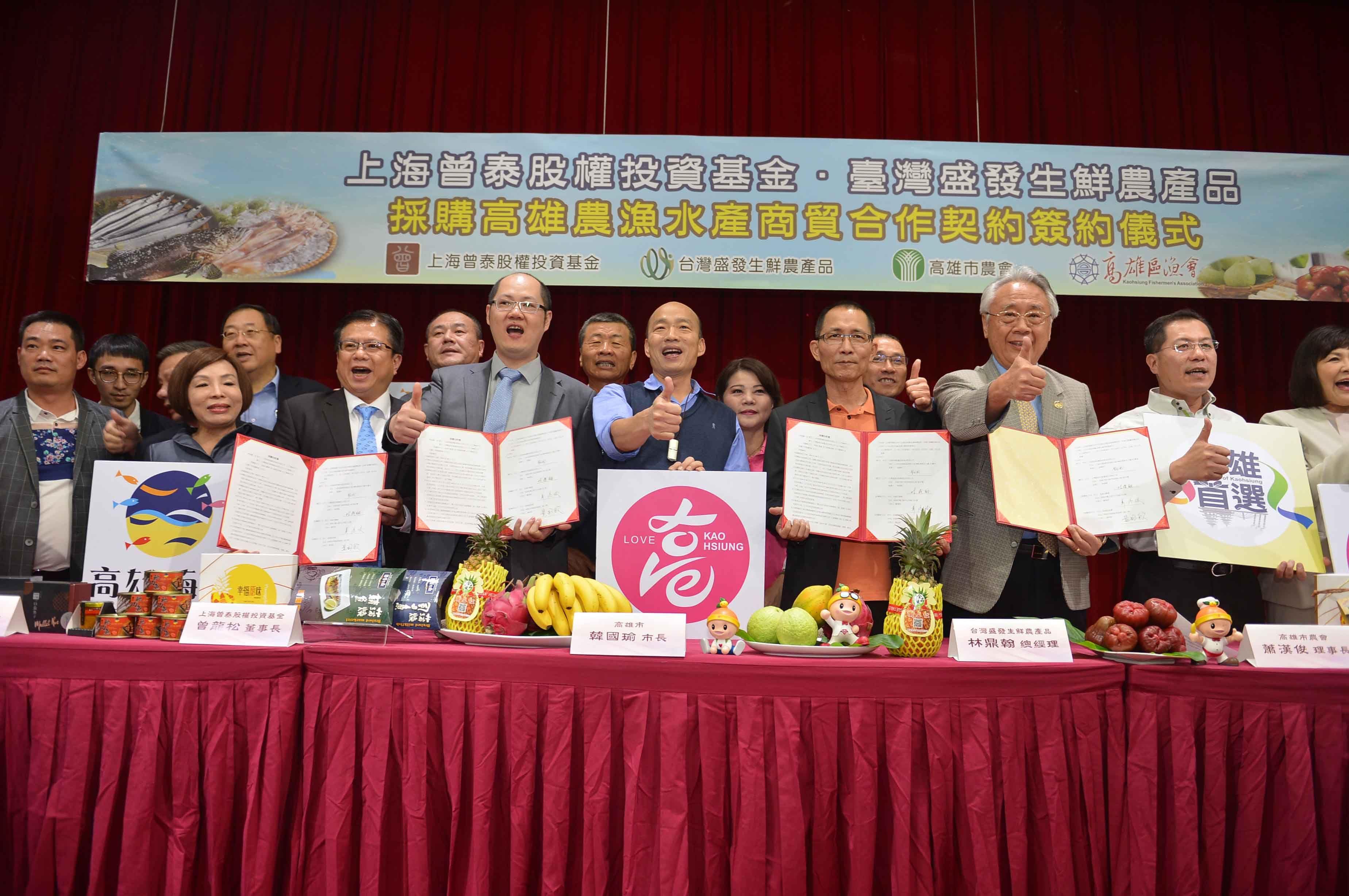1080402上海曾泰採購簽約-04.jpg