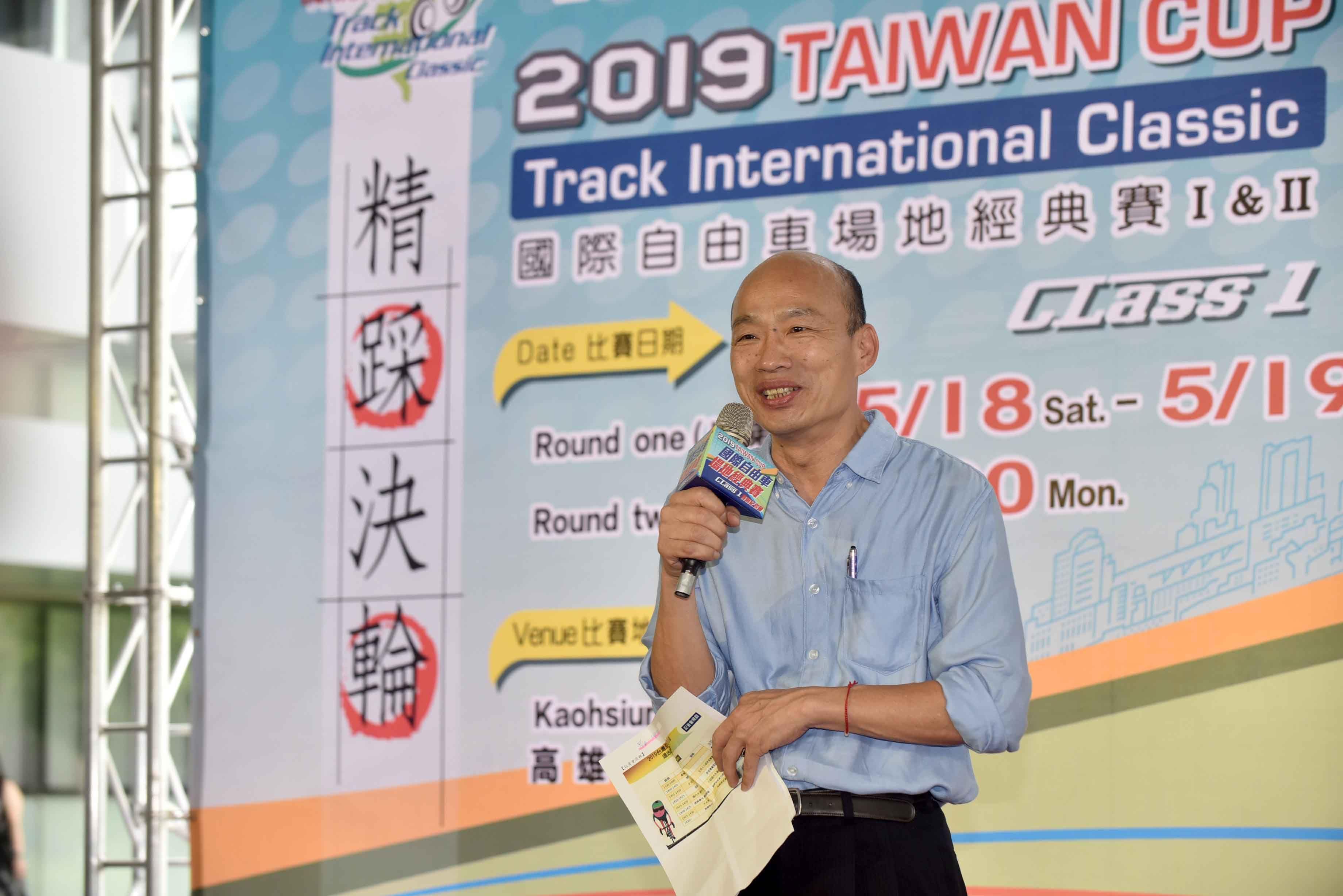 1080516臺灣盃國際自由車場地經典賽記者會_通稿02.jpg
