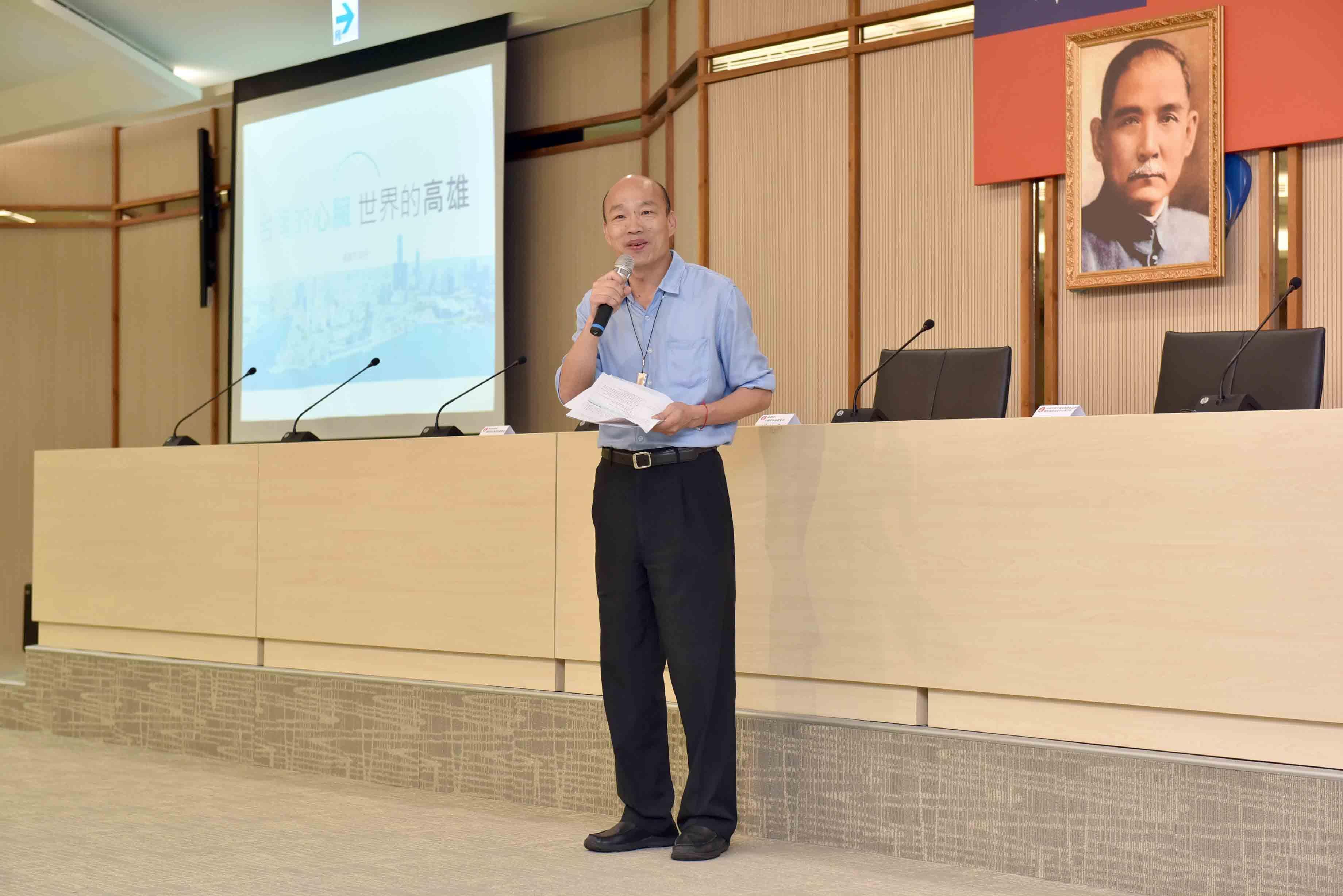 1080611粵港澳台青年企業家「11 T」經貿合作會議_通稿 (1).jpg