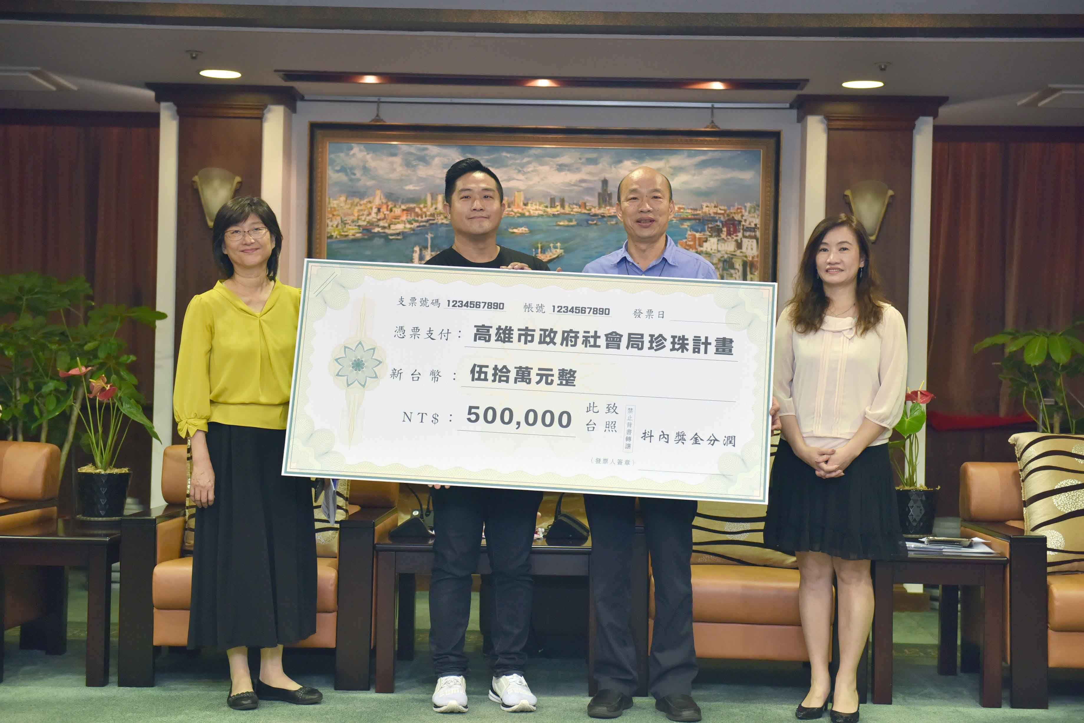 1080619直播款項捐贈社會局珍珠計畫記者會_通稿2.jpg
