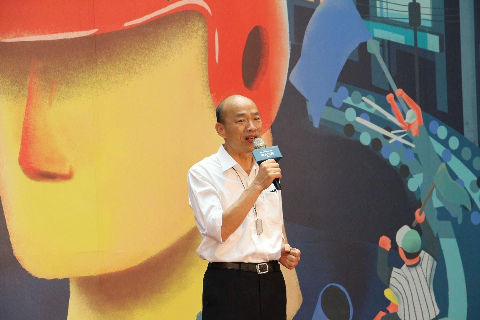 中華職棒30週年特展高雄登場 韓國瑜:盡力協助職棒發展_通稿1.jpg