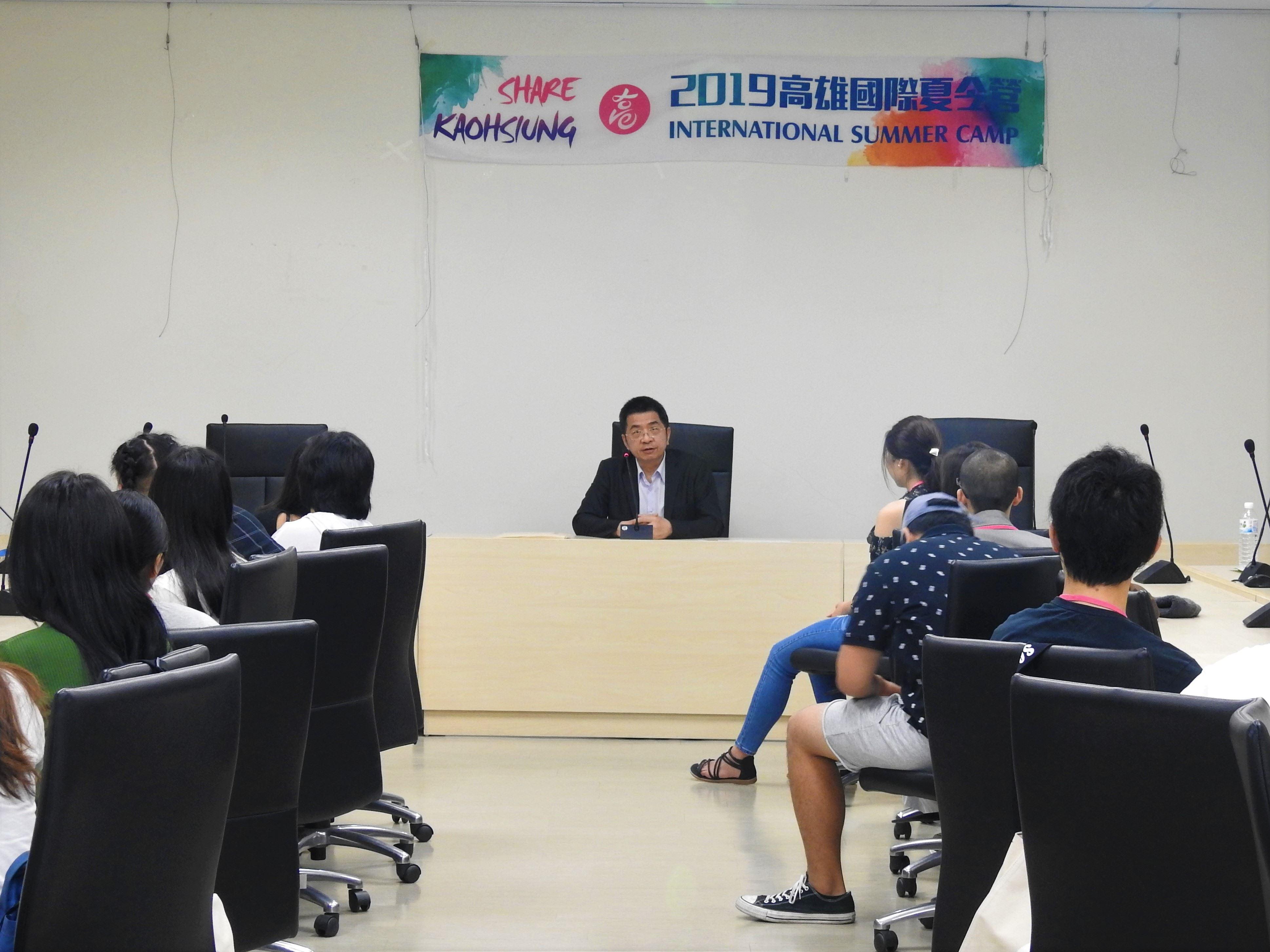 20190813高雄國際夏令營照片1.jpg