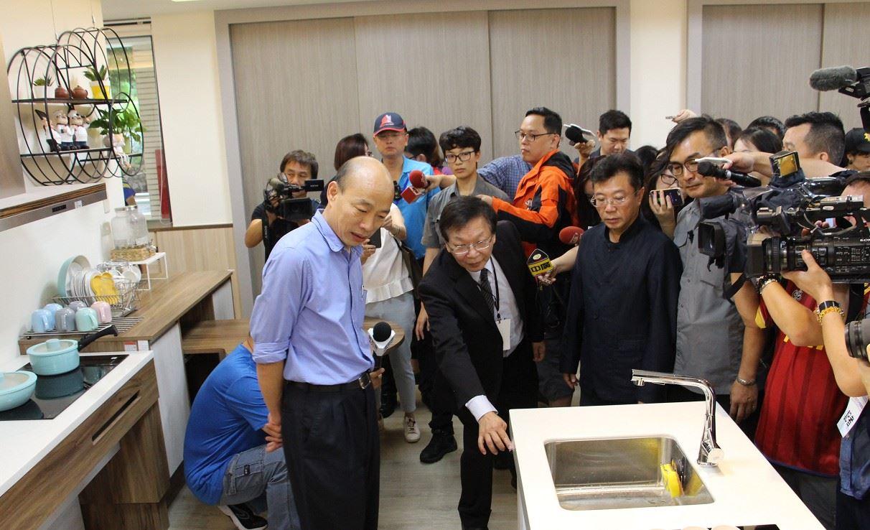1080815韓國瑜出席108年校長聯席會議通稿-08.jpg