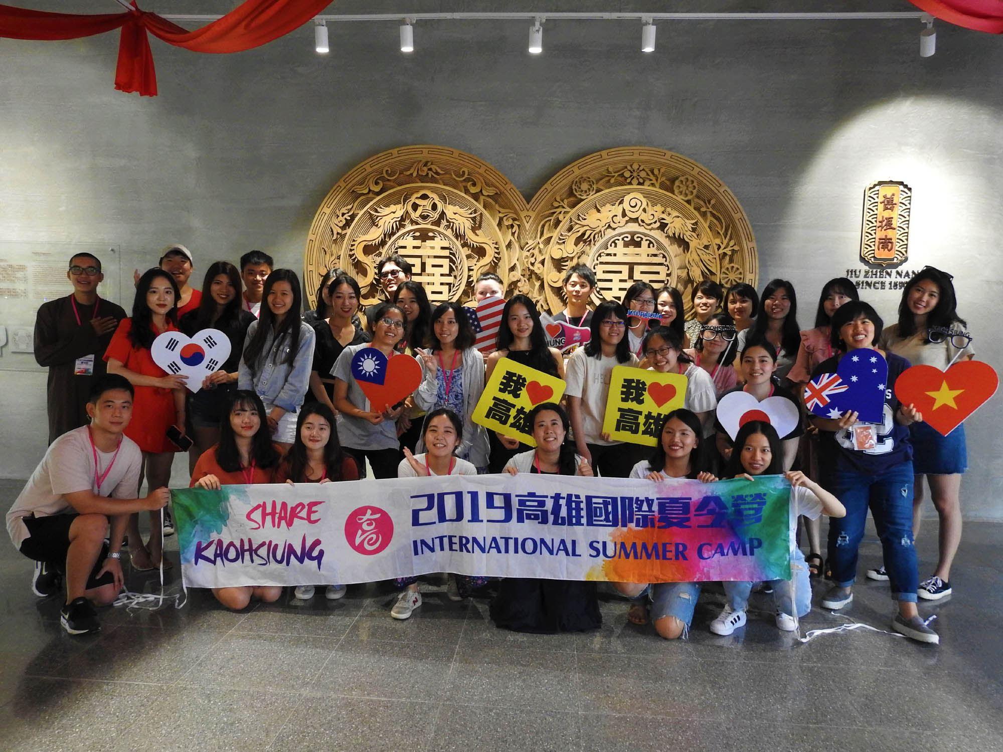 學生們參訪舊振南漢餅文化館並進行綠豆椪動手做體驗.jpg