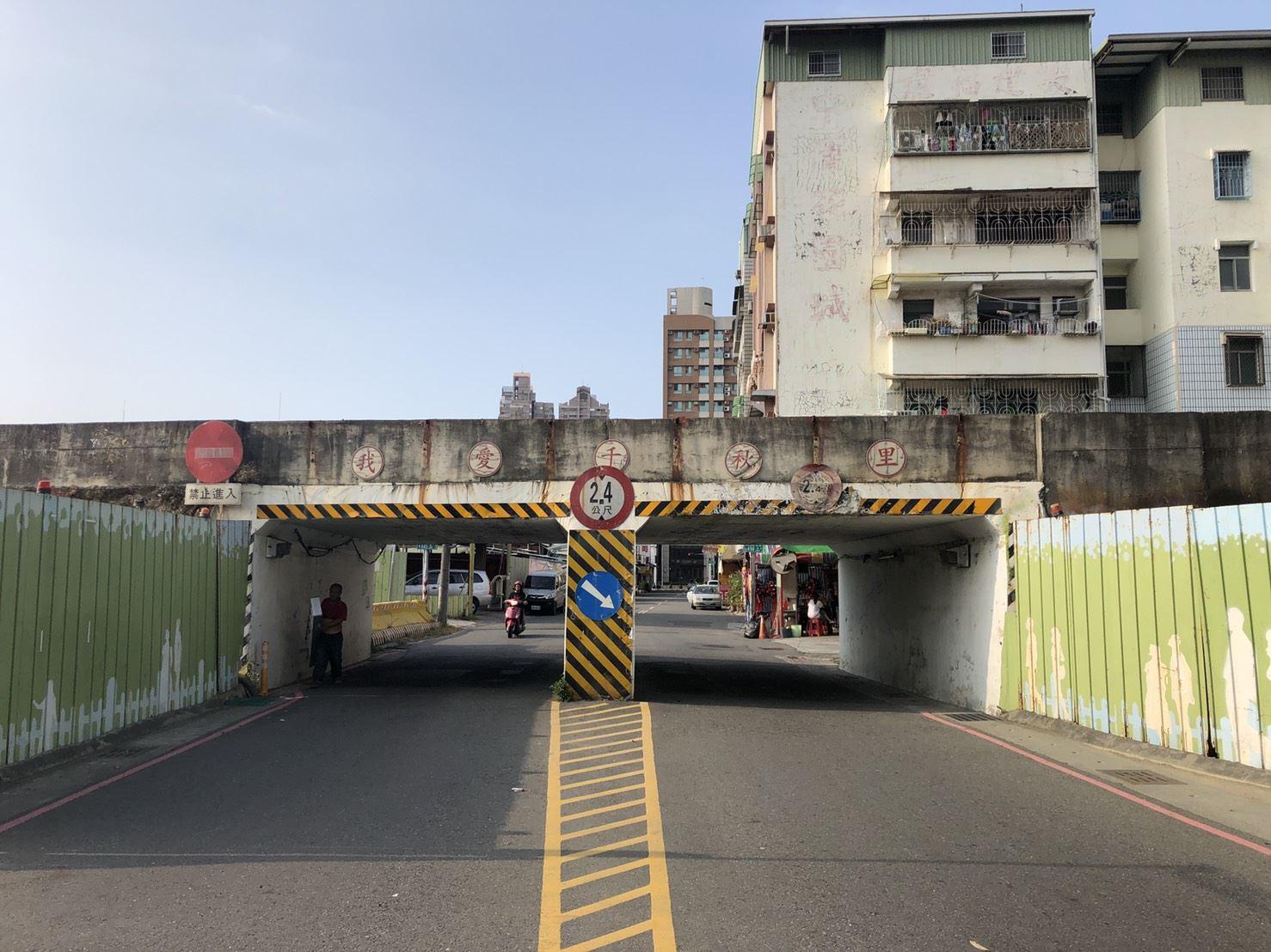 市中路涵洞拆除前照片.jpg