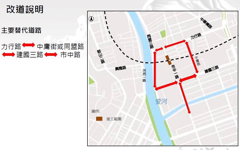 市中路改道動線圖.jpg