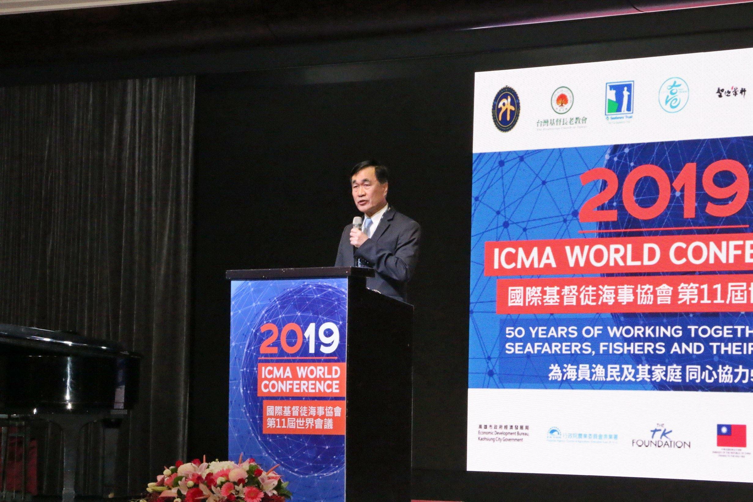 1081021 ICMA國際基督徒海事協會-第11屆世界會議開幕式_通稿01.jpg