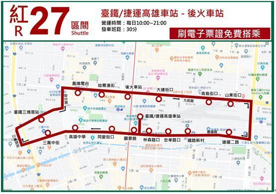 紅27區間車.JPG.jpg
