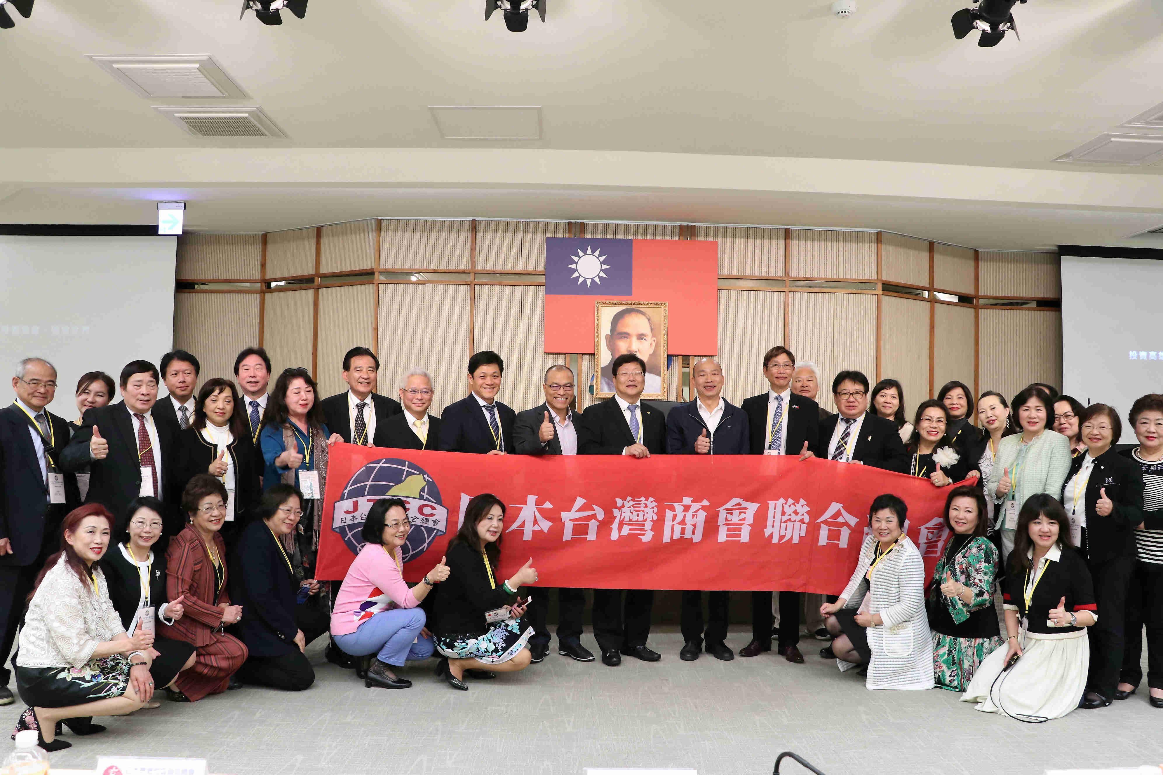 1090214日本臺灣總商會來訪-6.jpg