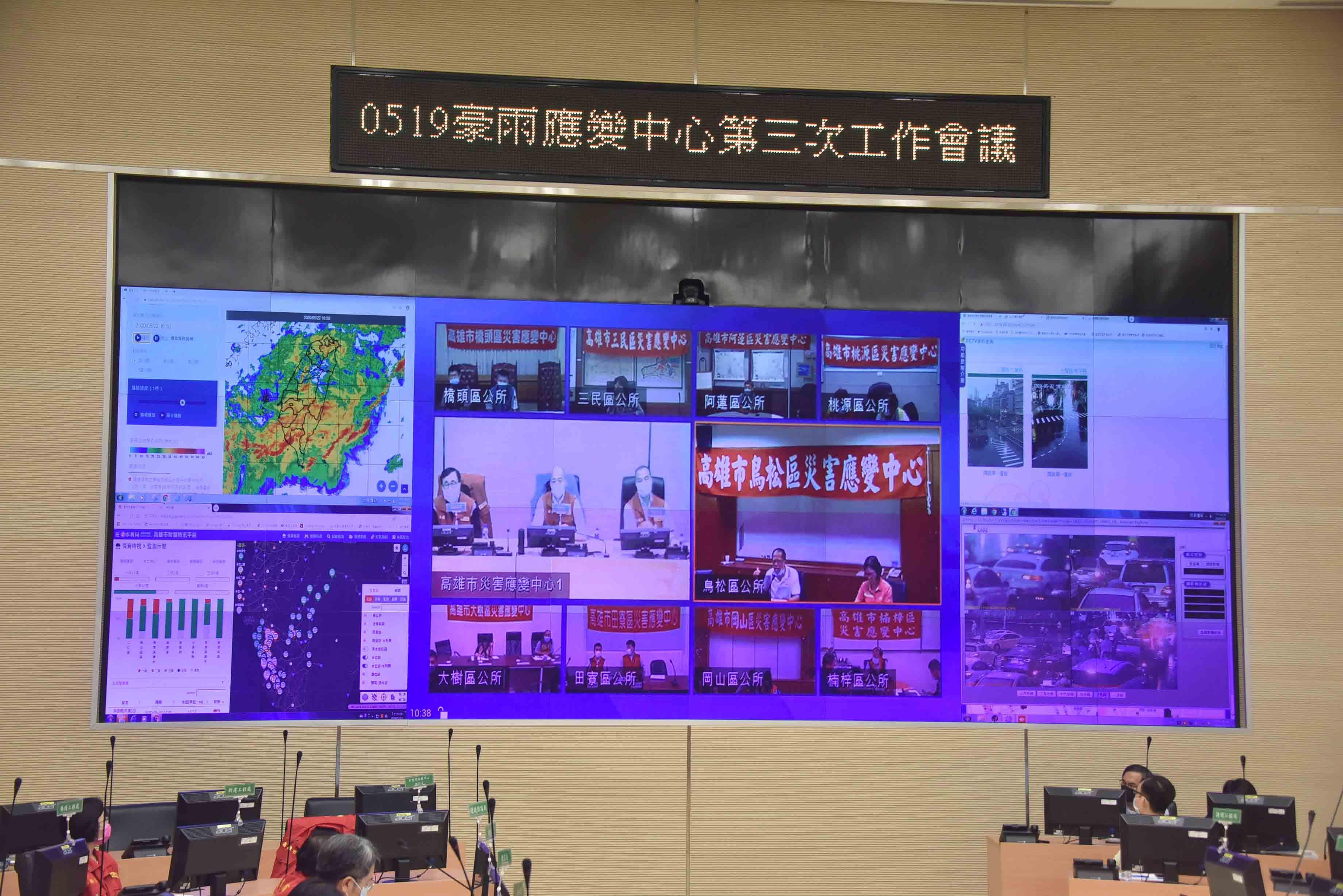 高市府豪雨應變一級開設 韓國瑜坐鎮憂山區豪雨驚人2.jpg