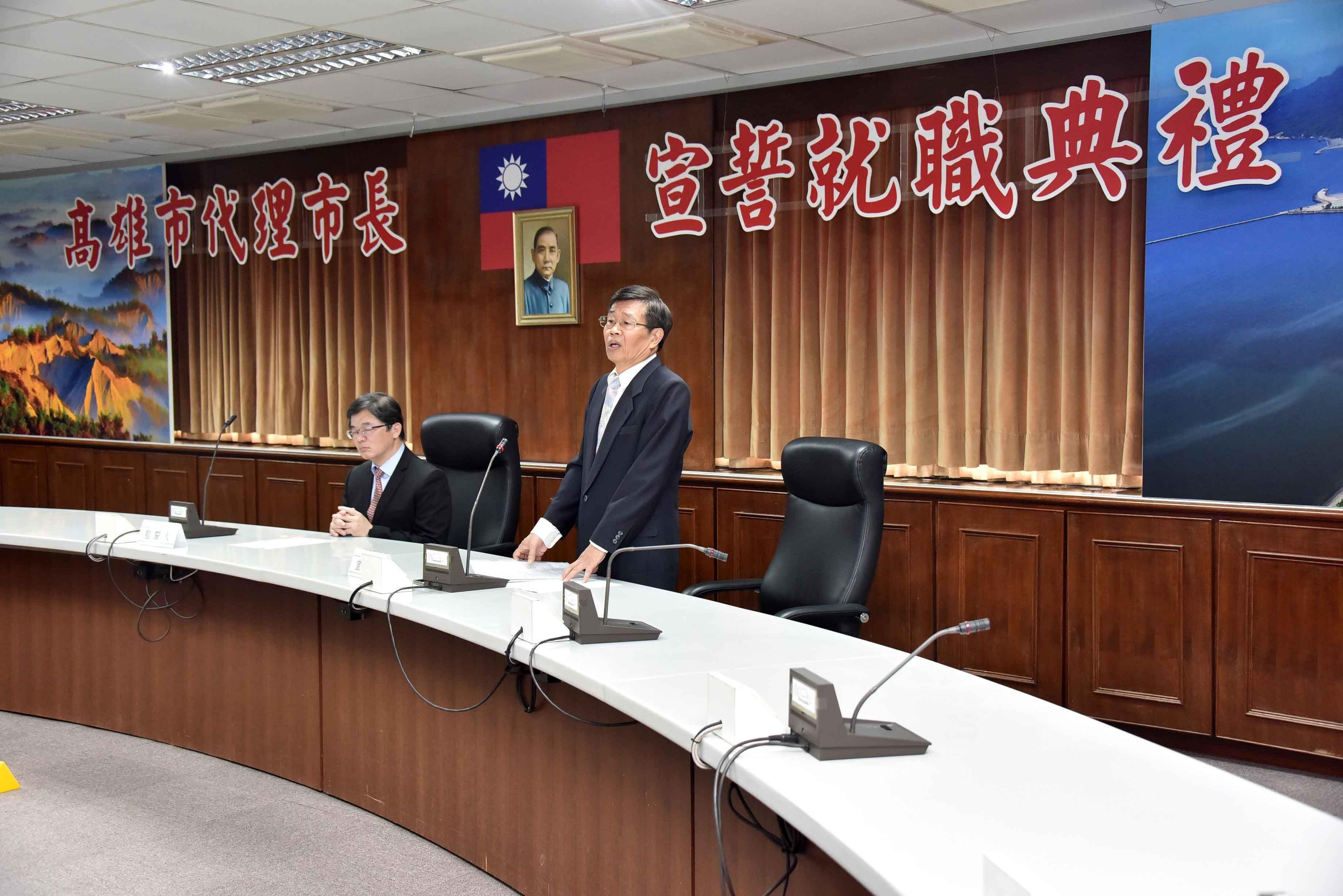 1090613高雄市代理市長宣誓就職通稿-04.jpg