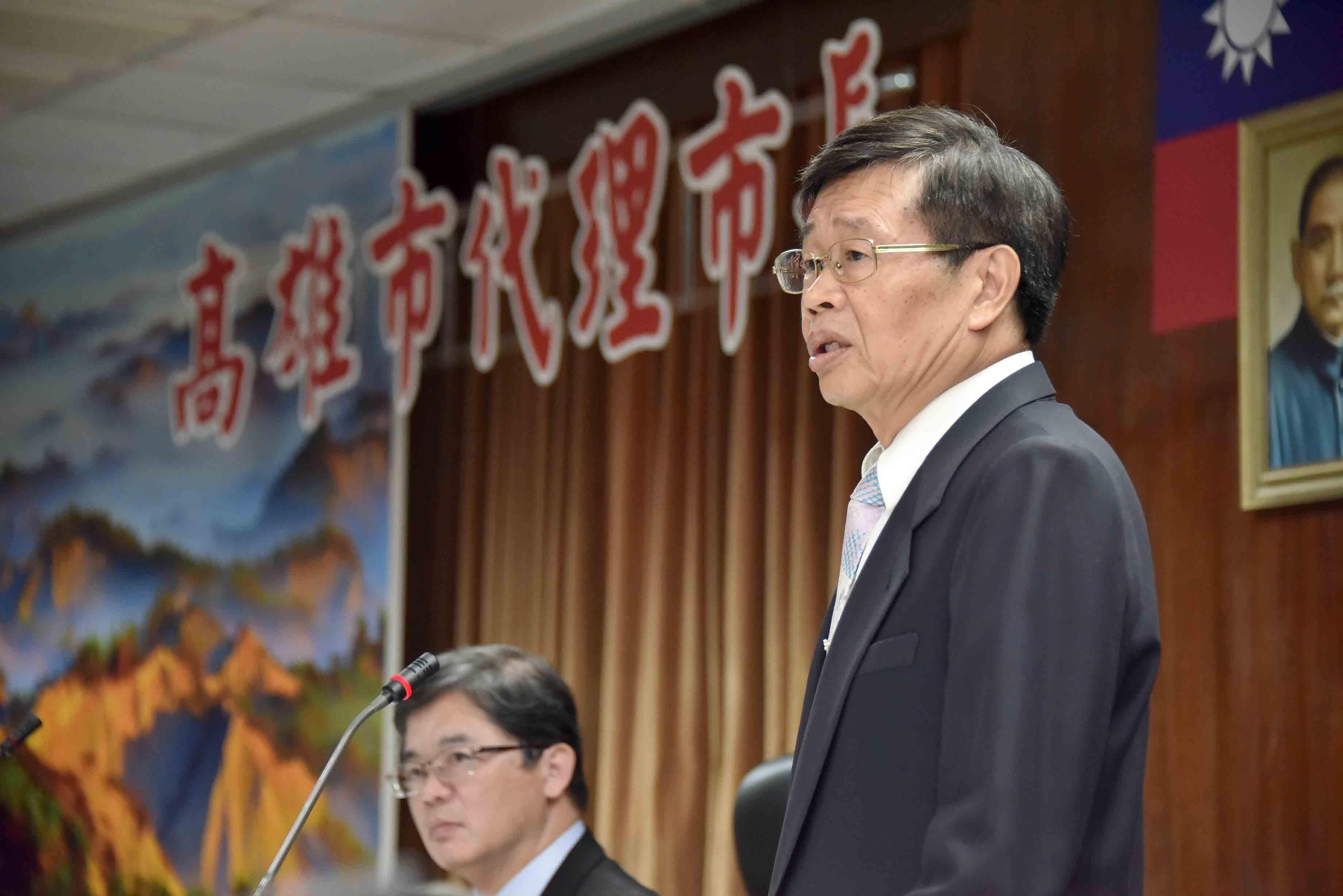 1090613高雄市代理市長宣誓就職通稿-05.jpg