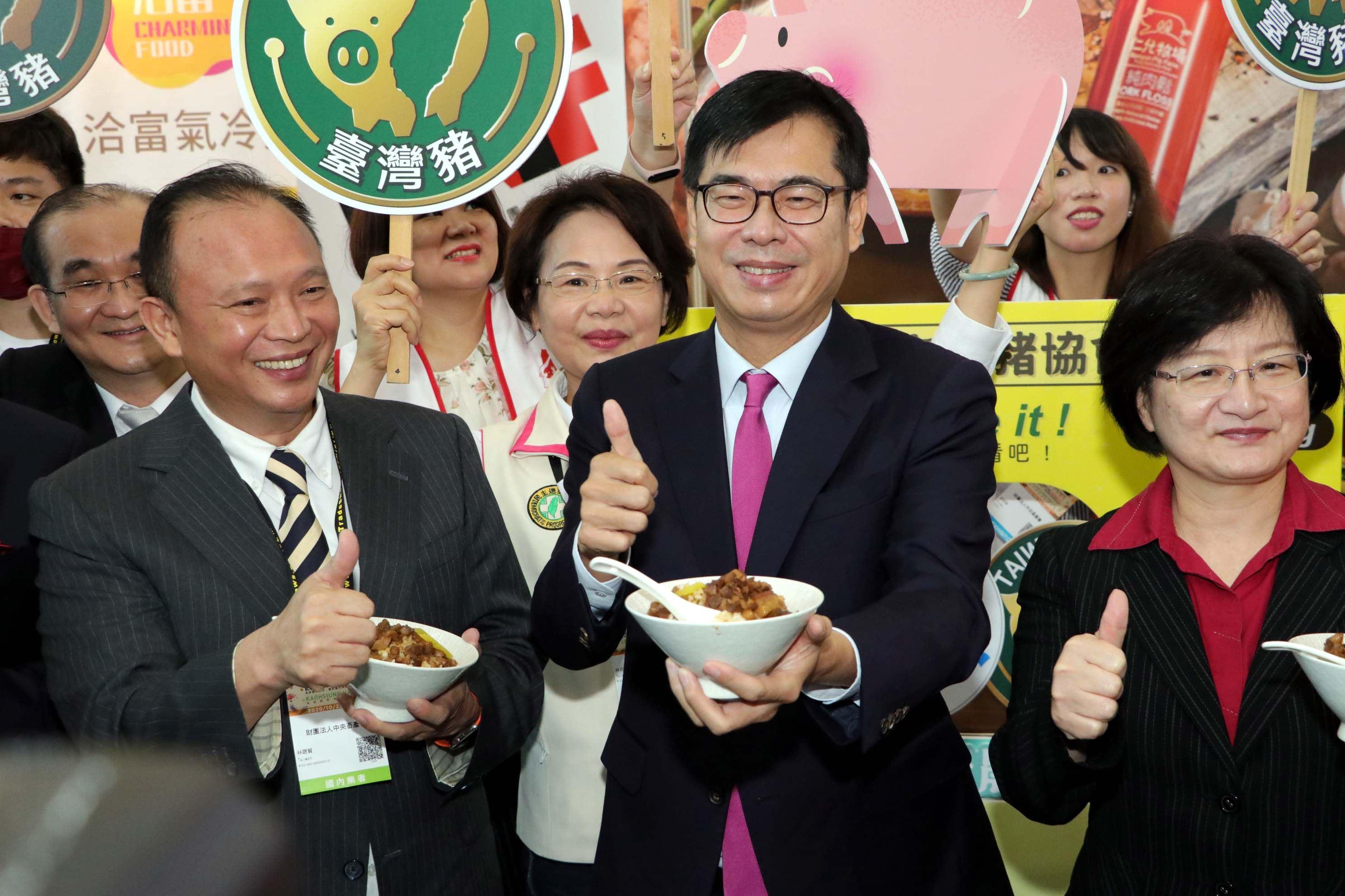 1091022高雄國際食品展_通稿4.jpg