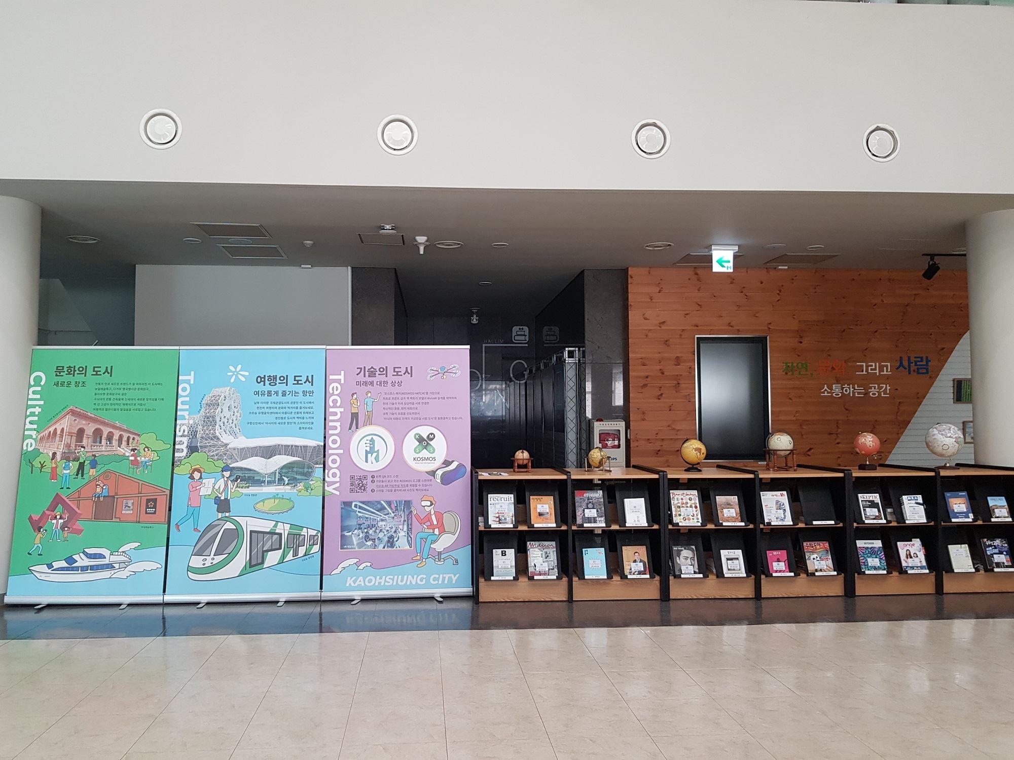 輕展覽於韓國水原市政府大廳及圖書館等地展出.JPG.jpg