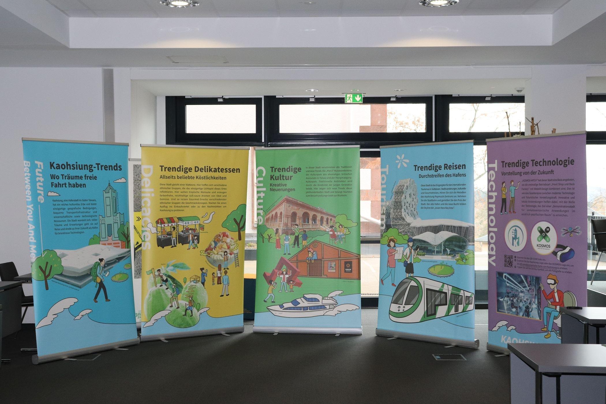 德國礦山縣將展出於安娜貝格-布赫霍爾茨市的主要市政大樓中庭.jpg
