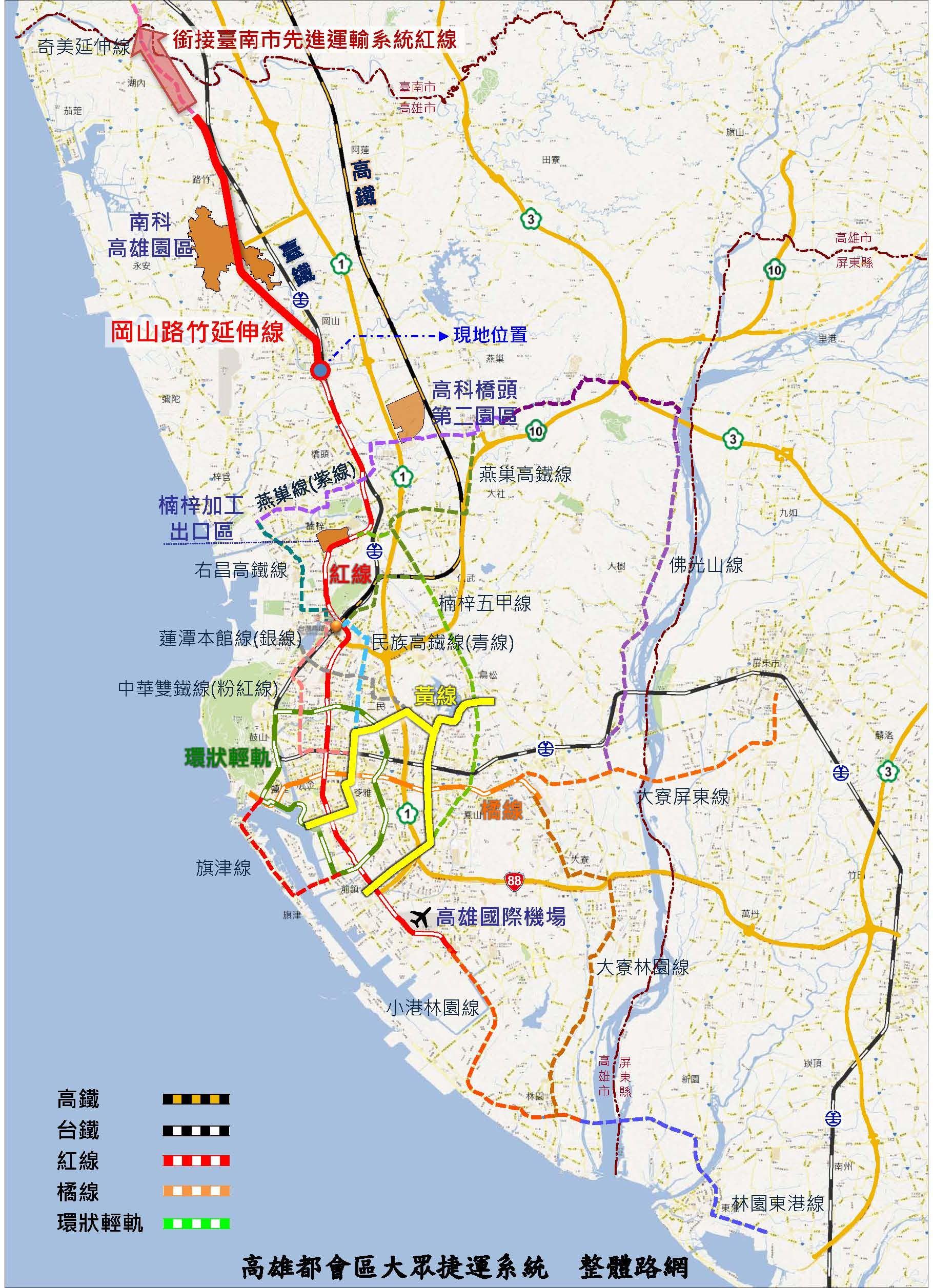 1091127-高雄捷運整體路網圖-1.jpg