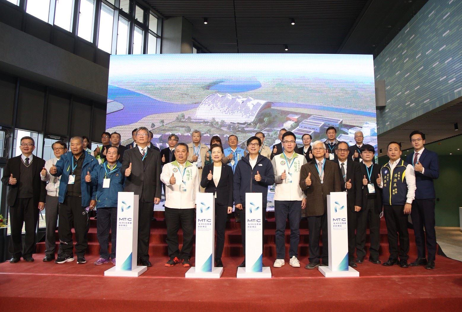 海洋科技產業創新專區啟用暨開訓典禮_210111_15.jpg