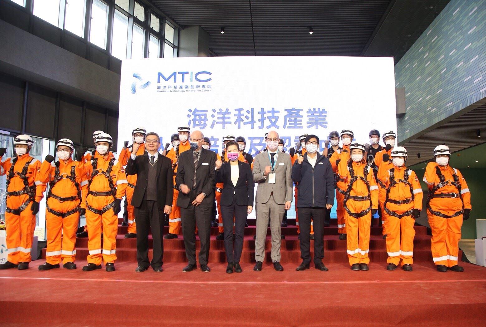 海洋科技產業創新專區啟用暨開訓典禮_210111_20.jpg