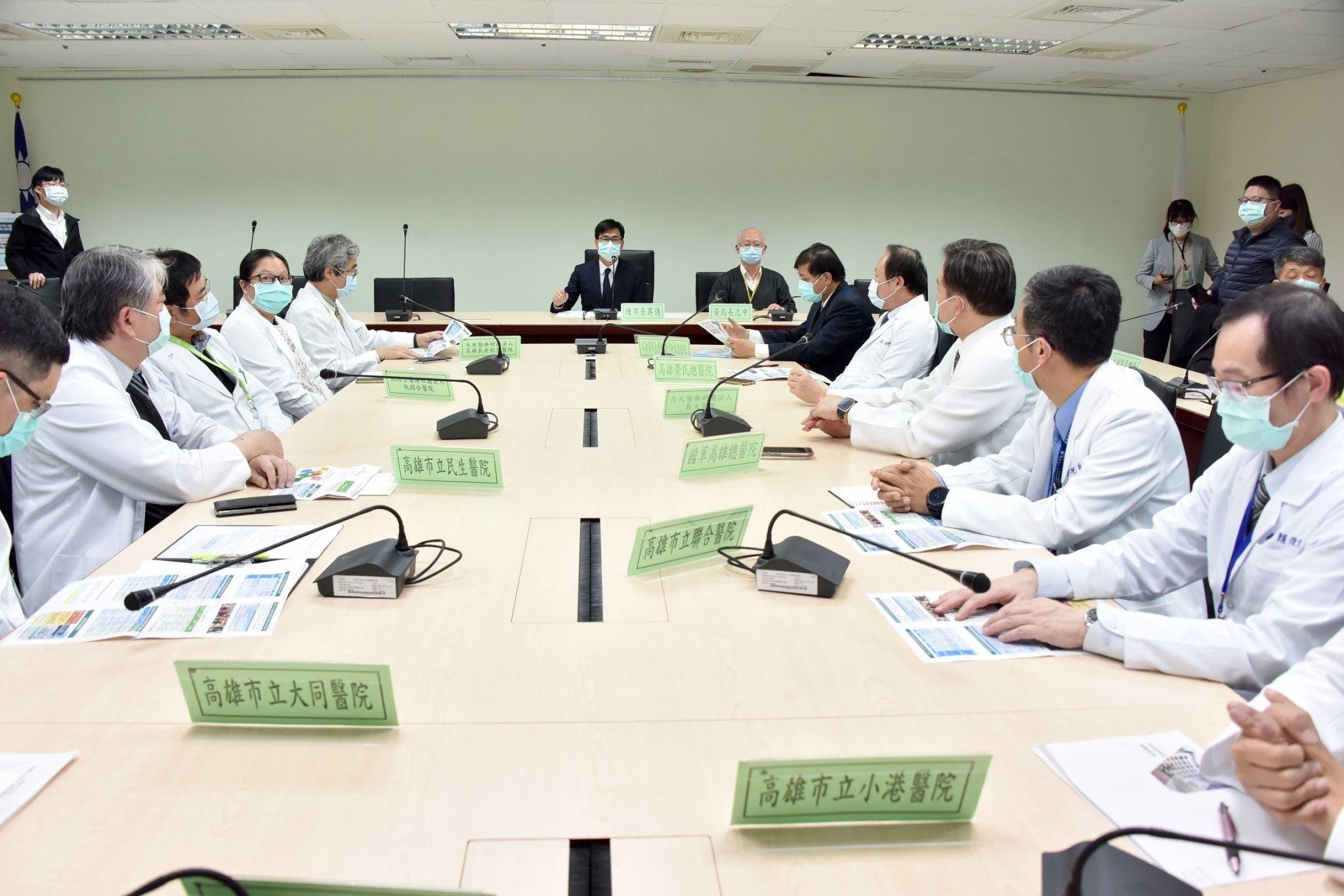 1100119防疫升級記者會-通稿05.jpg