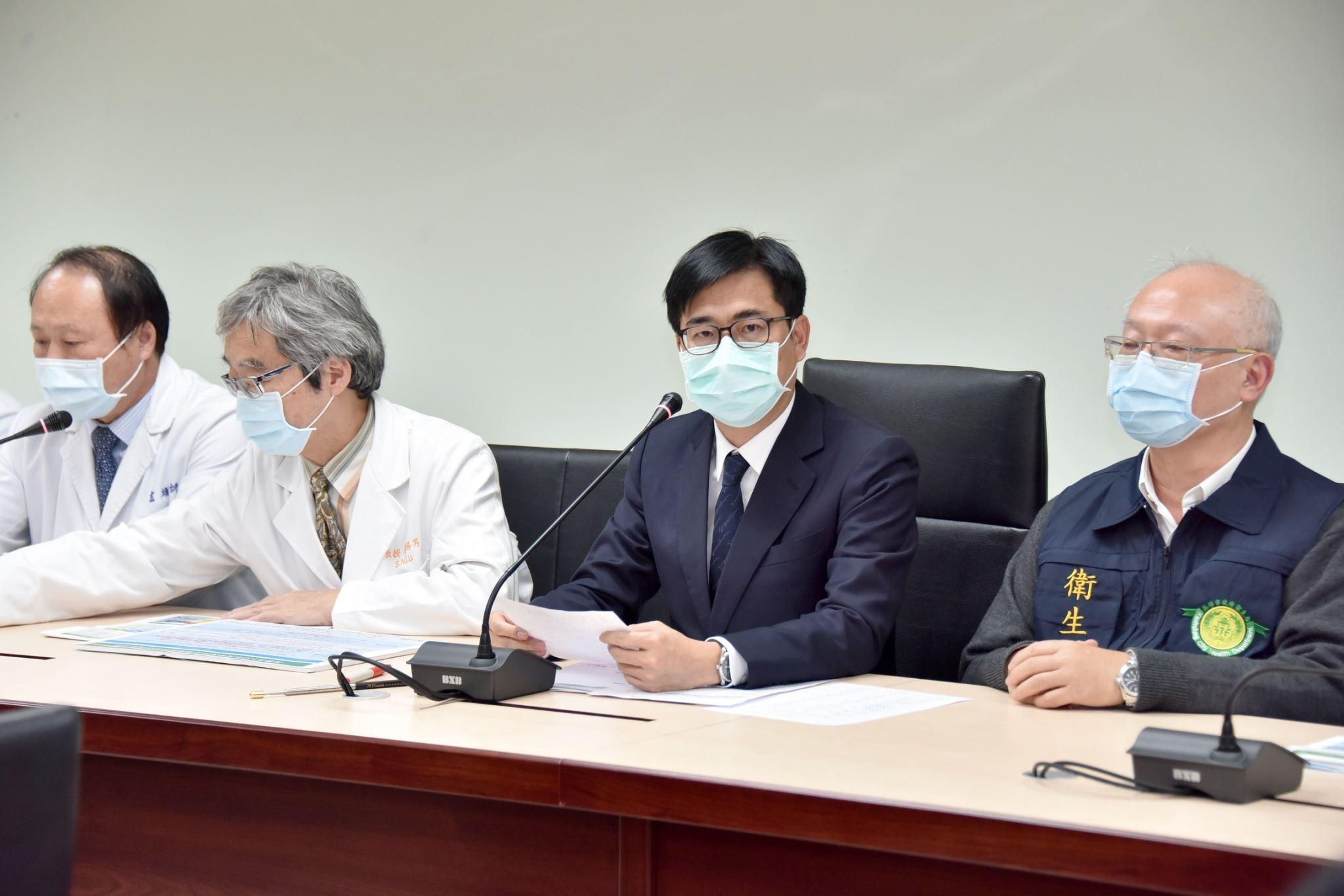 1100119防疫升級記者會-通稿03.jpg