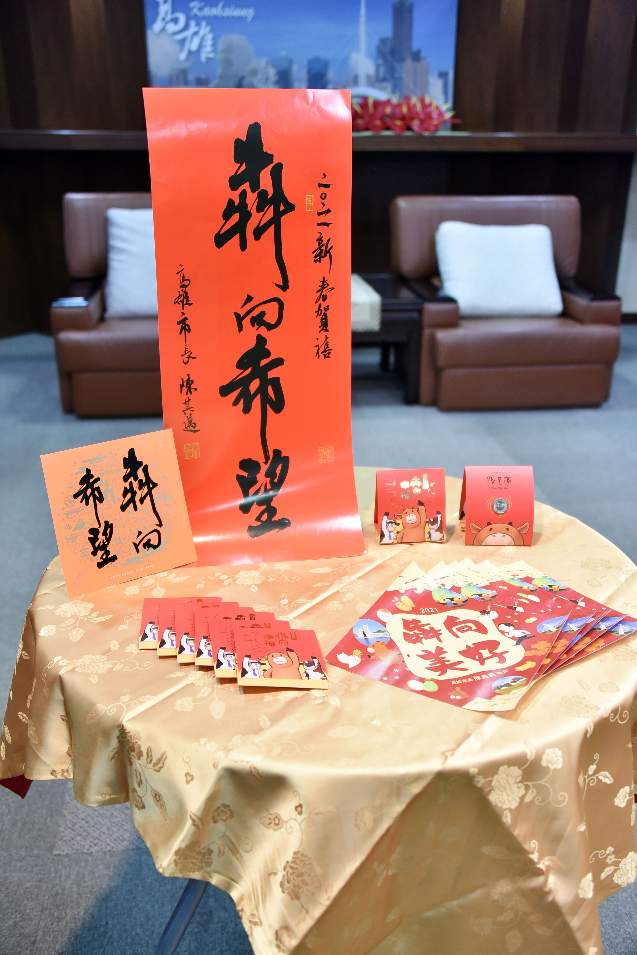 1100122新春小物 通稿8.jpg