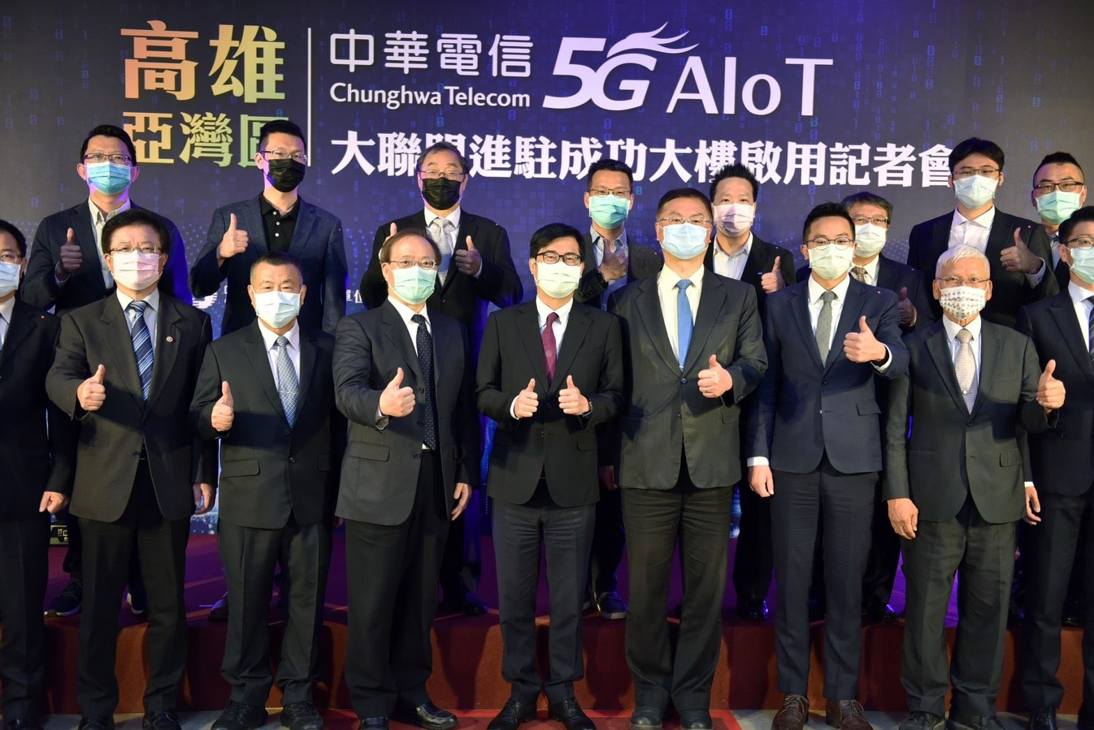 1100408中華電信5G AIoT大聯盟進駐啟用_通稿 (4).jpg