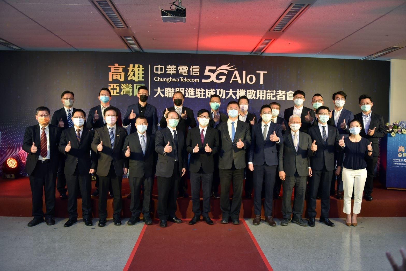 1100408中華電信5G AIoT大聯盟進駐啟用_通稿 (3).jpg