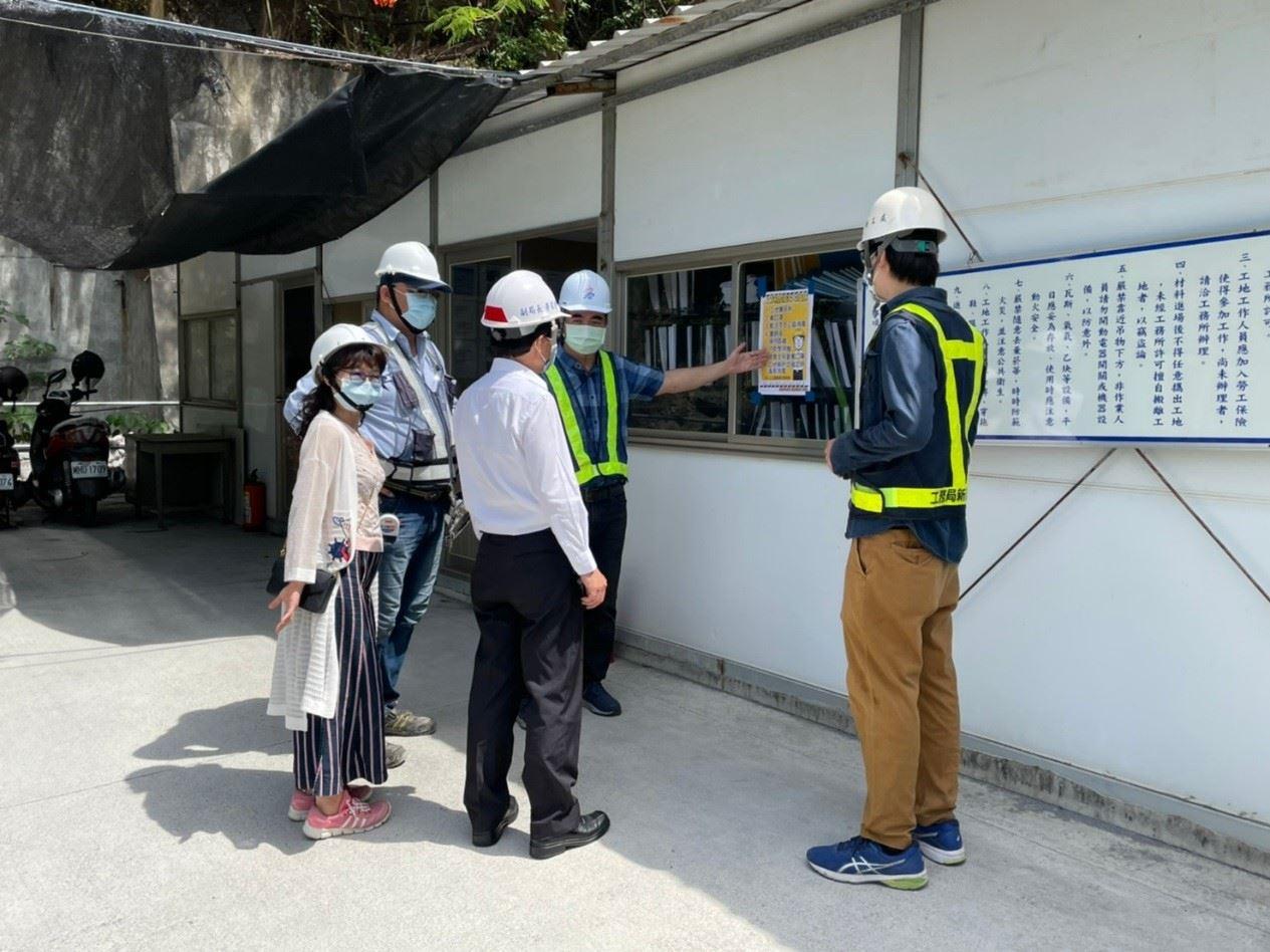 工務局針對所有興建中公有建築工地祭出8大防疫措施.jpg