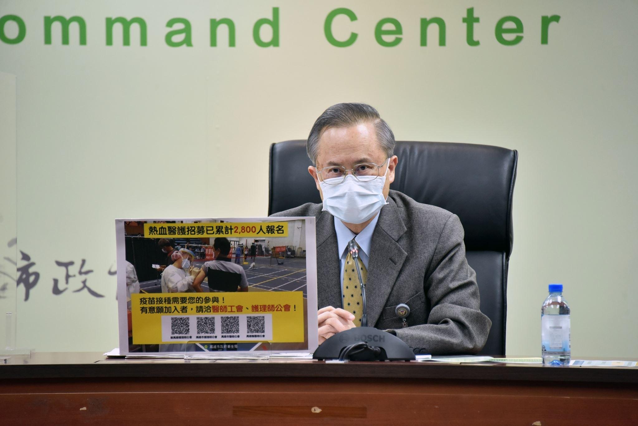 0609  防疫會議及記者會_210609_5.jpg