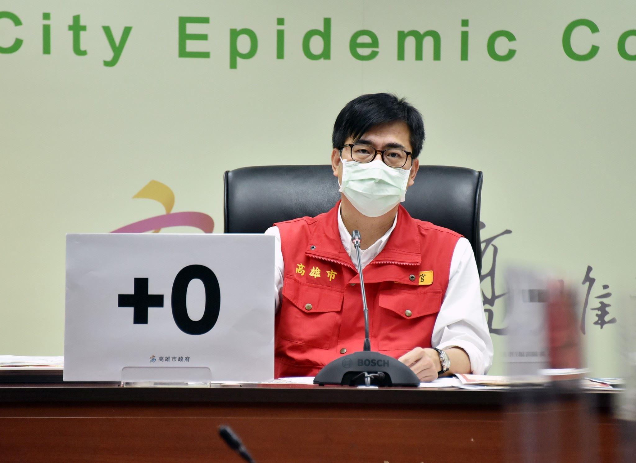 0609  防疫會議及記者會_210609_8.jpg