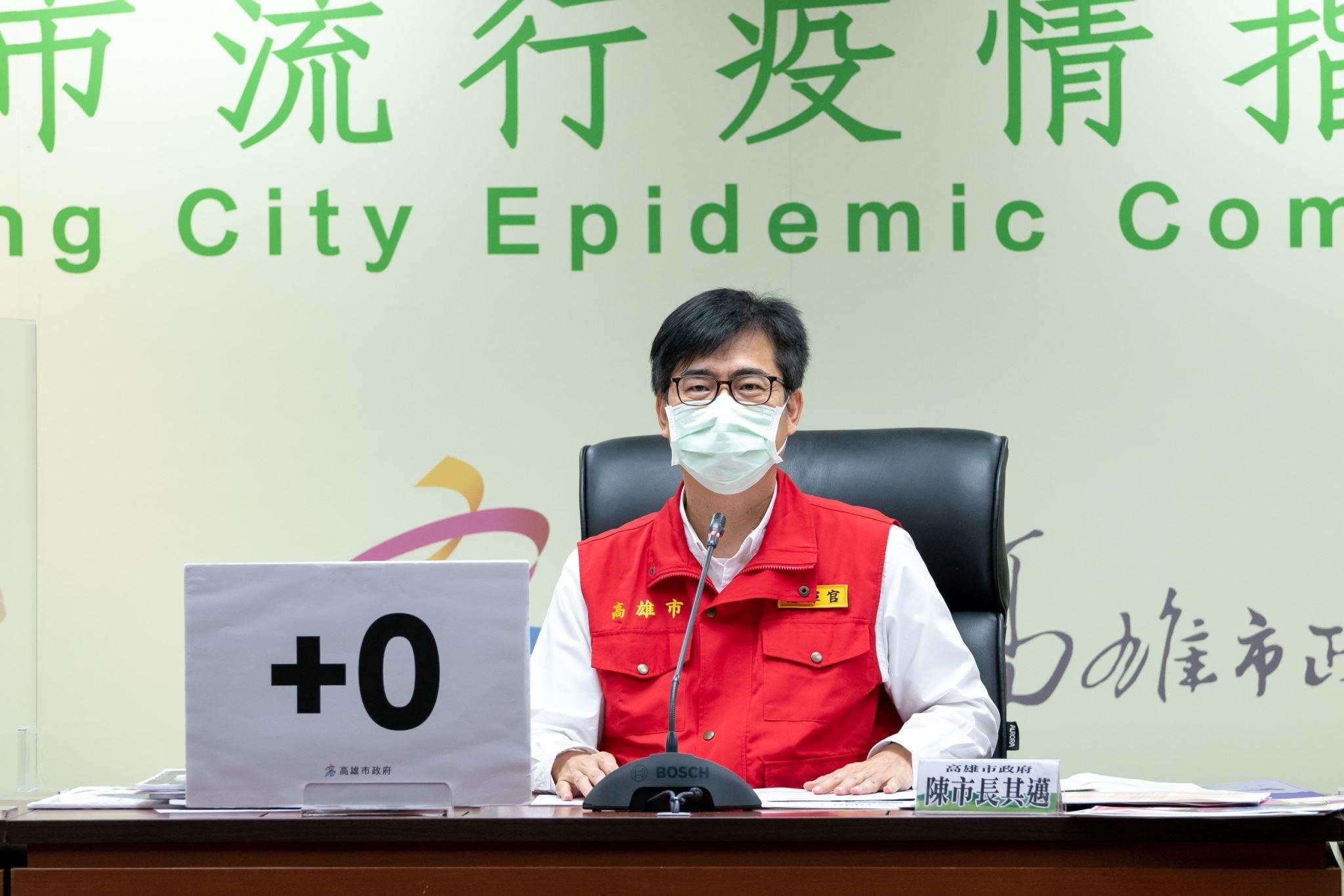 防疫會議及會後記者會_210617_7.jpg