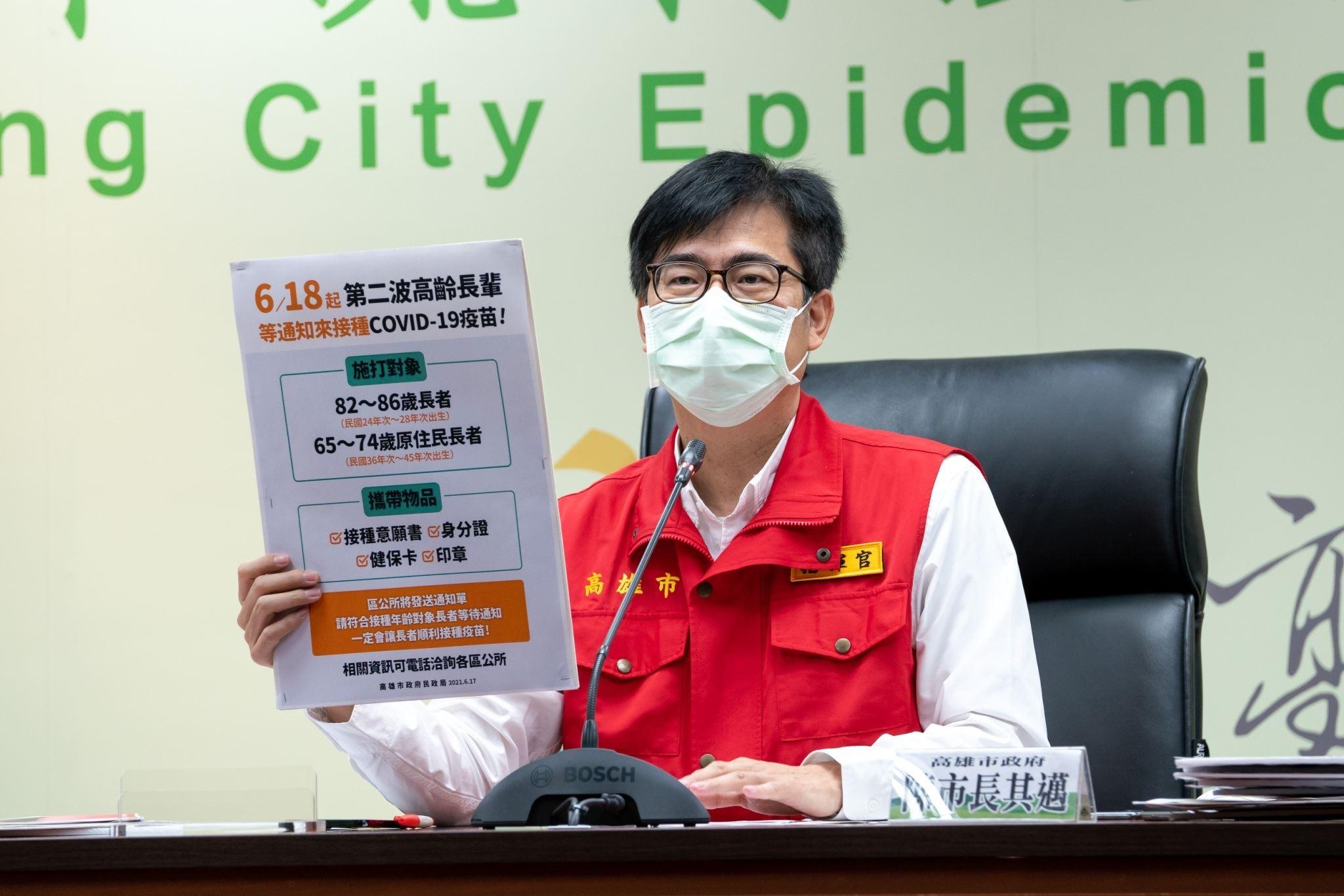 防疫會議及會後記者會_210617_3.jpg