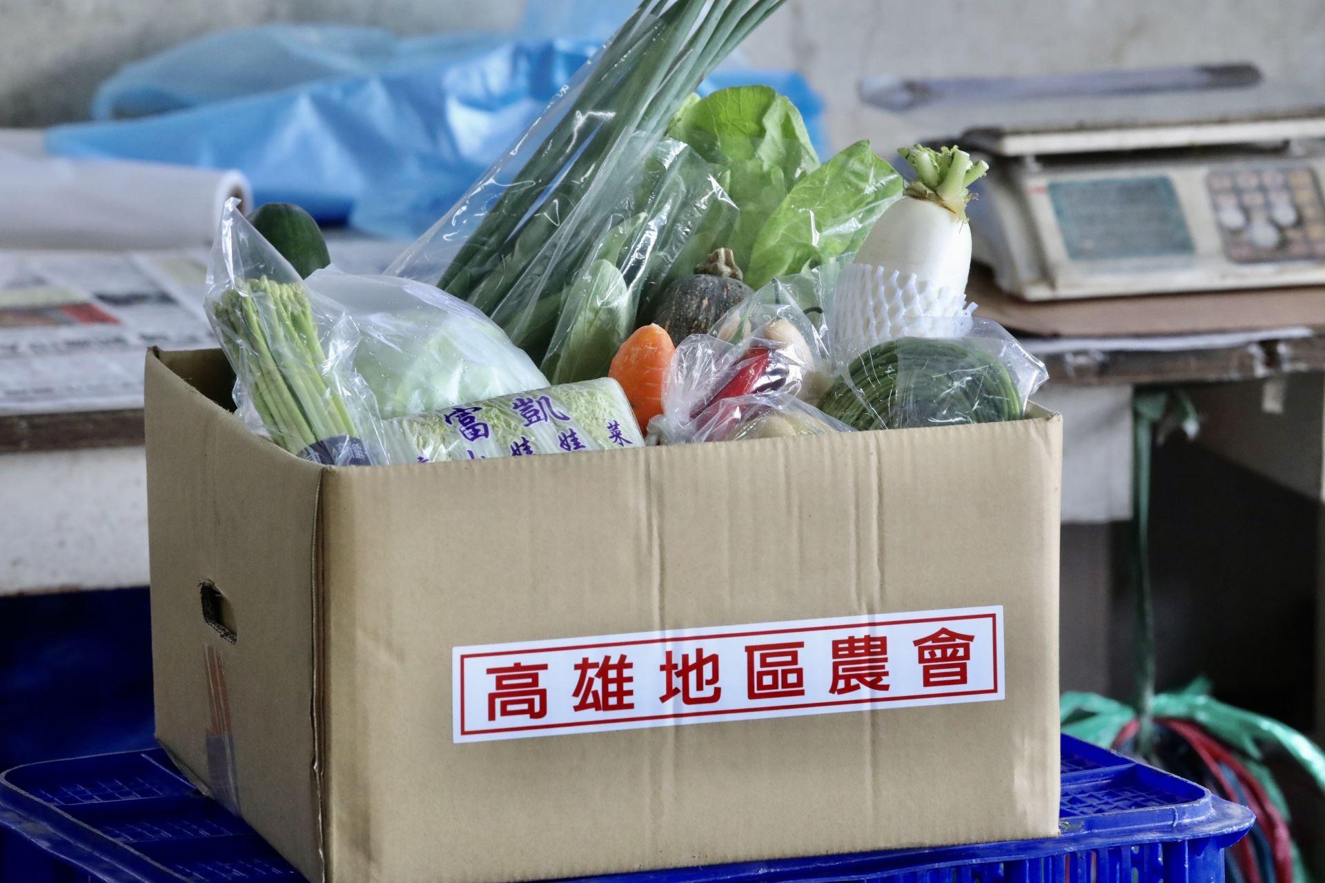 0625揀好蔬果箱新聞稿通傳照 (3).jpg
