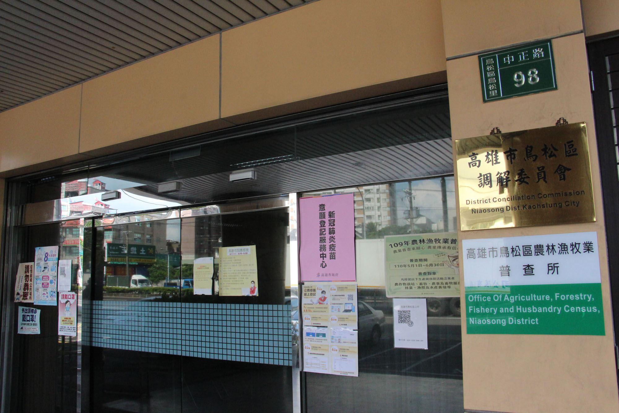 1100713鳥松區公所05.JPG.jpg