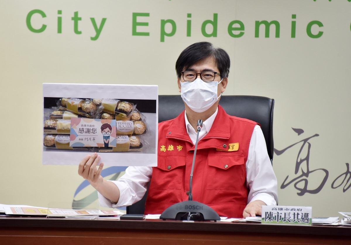 1100721 防疫會議及記者會_通稿3.jpg
