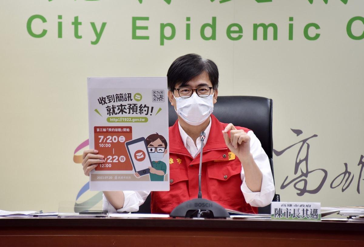 1100721 防疫會議及記者會_通稿1.jpg