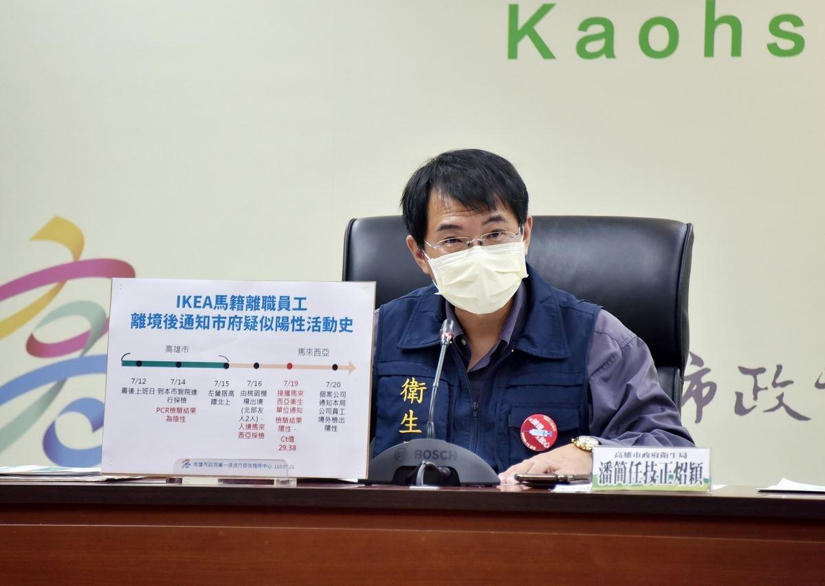 1100721 防疫會議及記者會_通稿2.jpg
