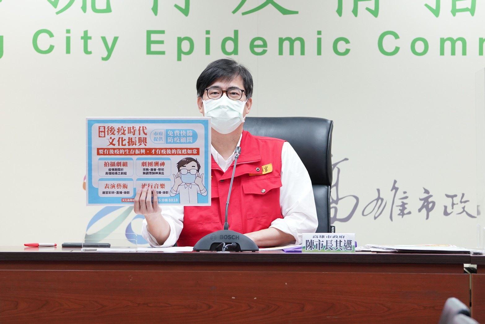 0722防疫會議及會後記者會_210722_8.jpg
