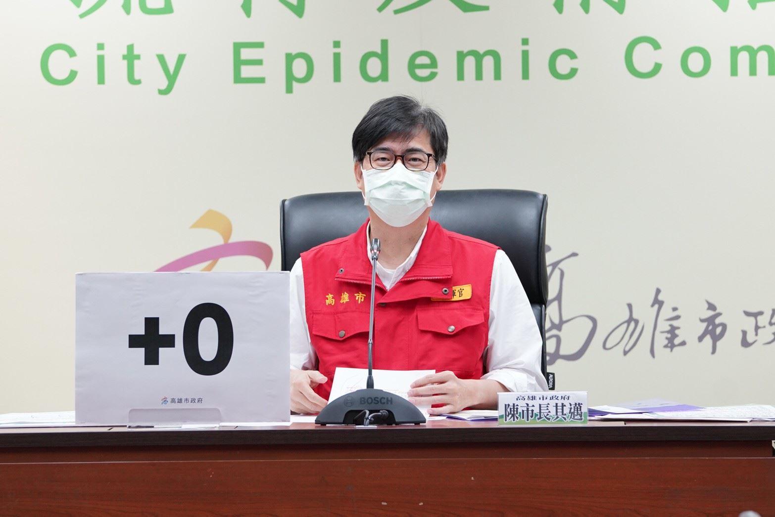 0722防疫會議及會後記者會_210722_4.jpg