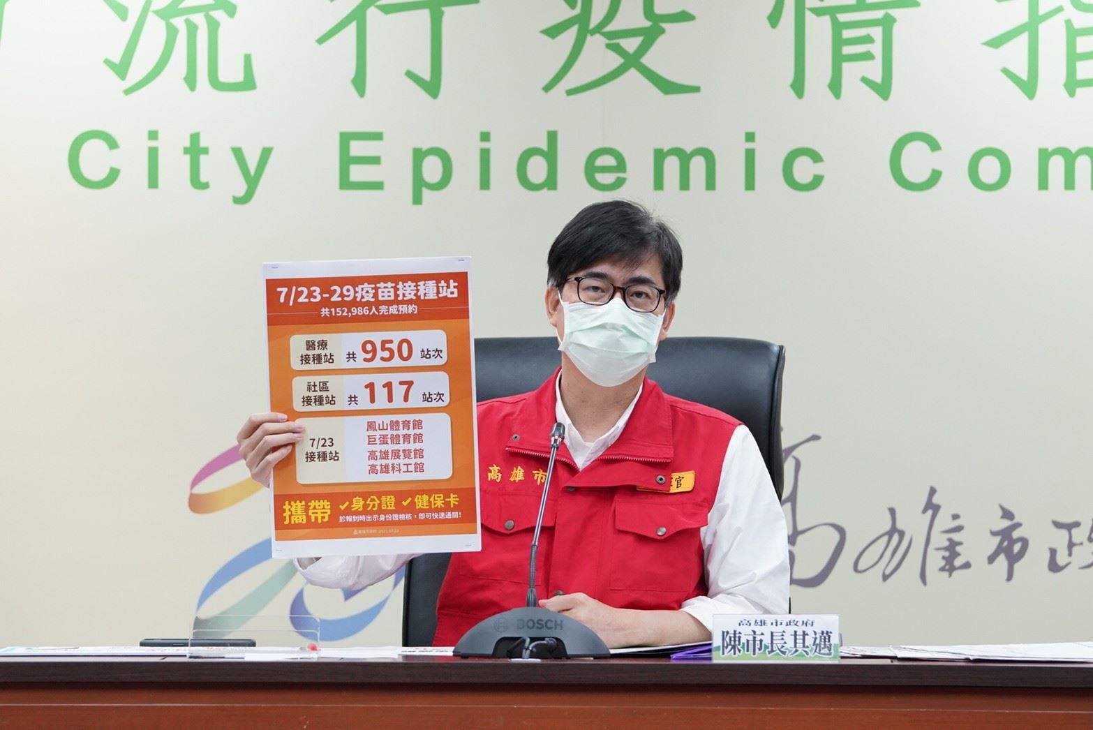 0722防疫會議及會後記者會_210722_5.jpg